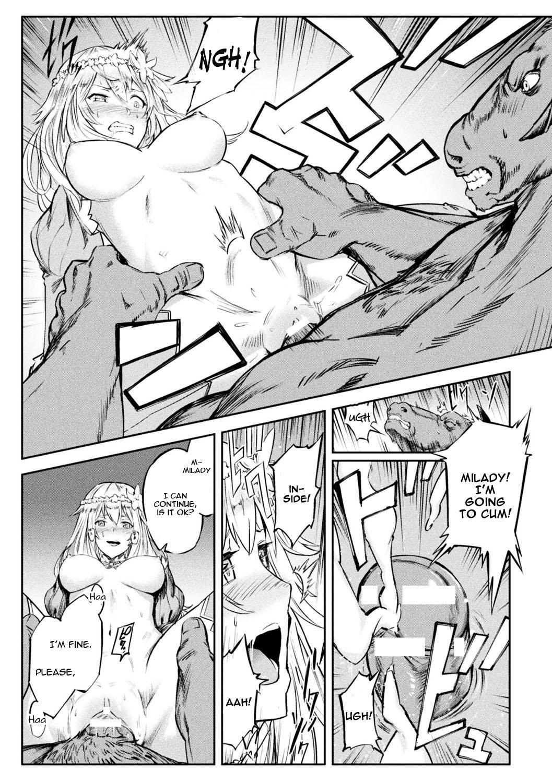 Tensei Shite Minotauros ni Natta Ojou-sama ni Semarareta ken 8