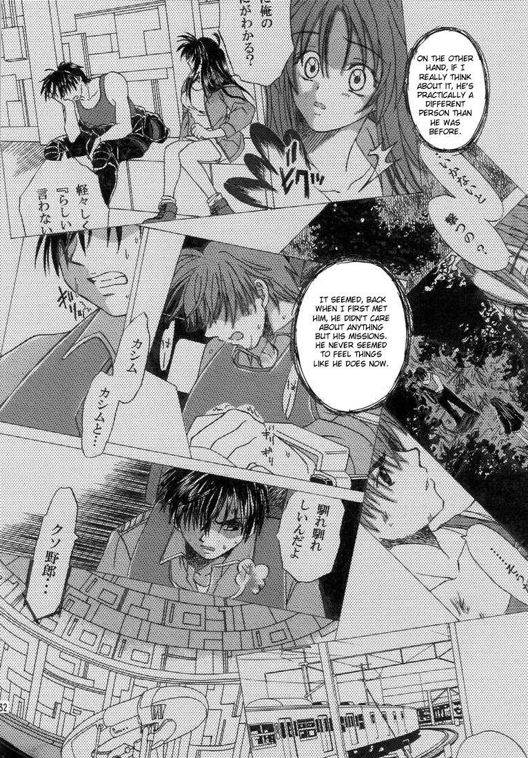 Heishi to Tenshi no Oputenpo | Soldier and Angel Optempo 29
