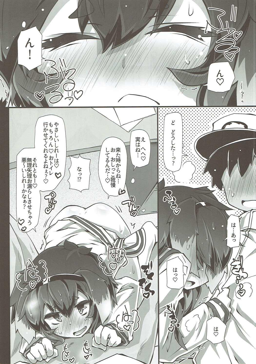TOKI LOVE MISCHIEF 10