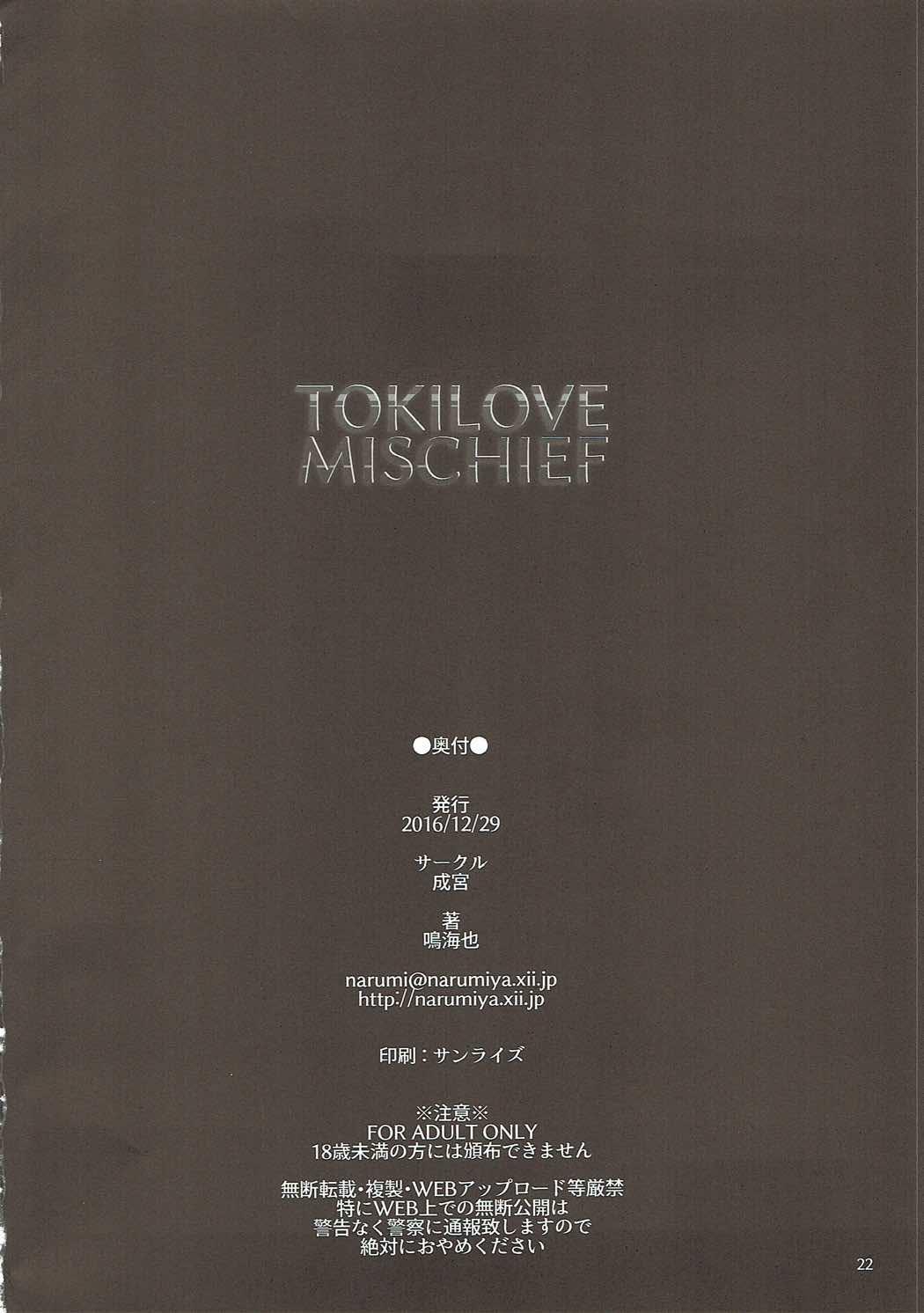 TOKI LOVE MISCHIEF 20