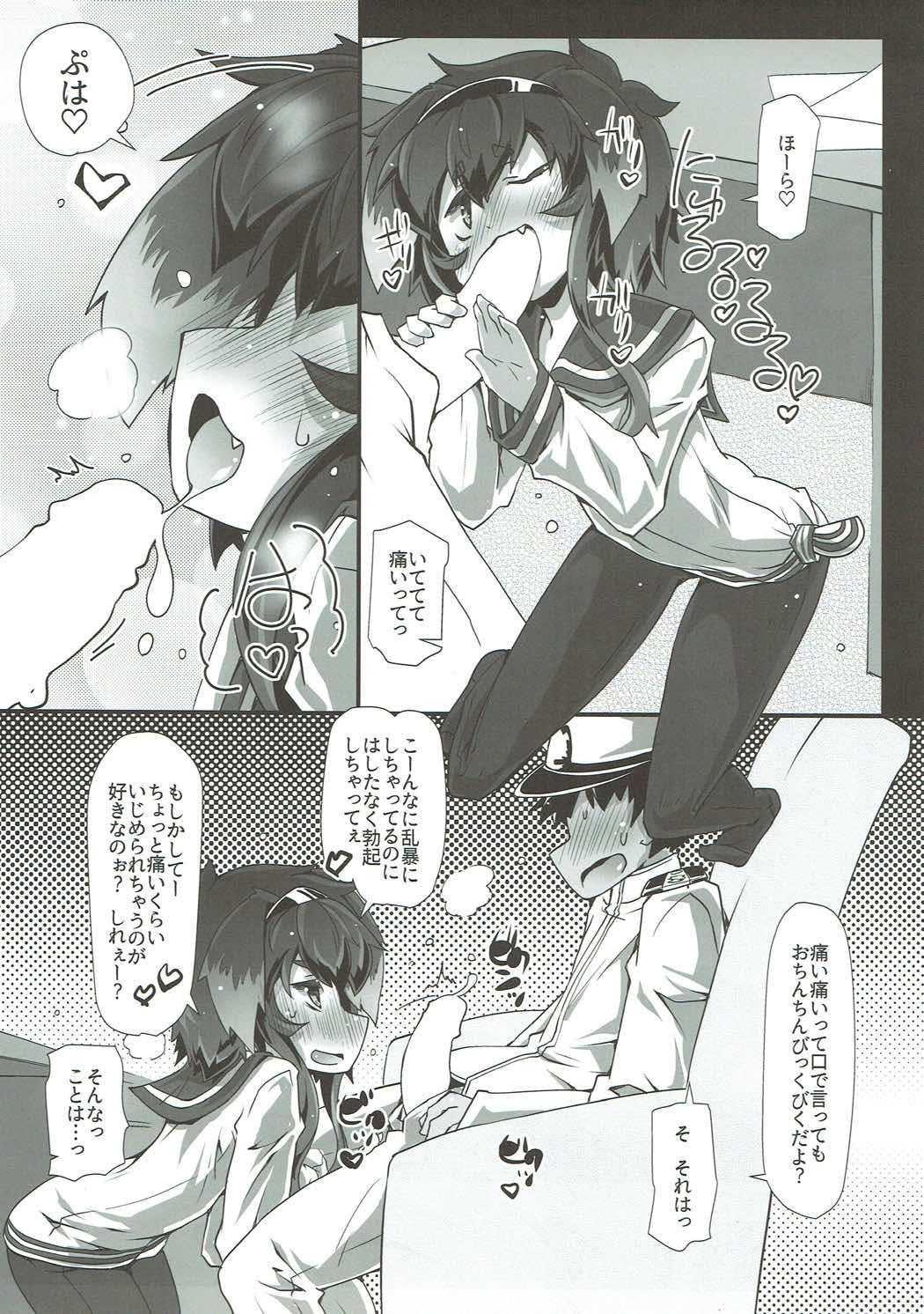 TOKI LOVE MISCHIEF 7