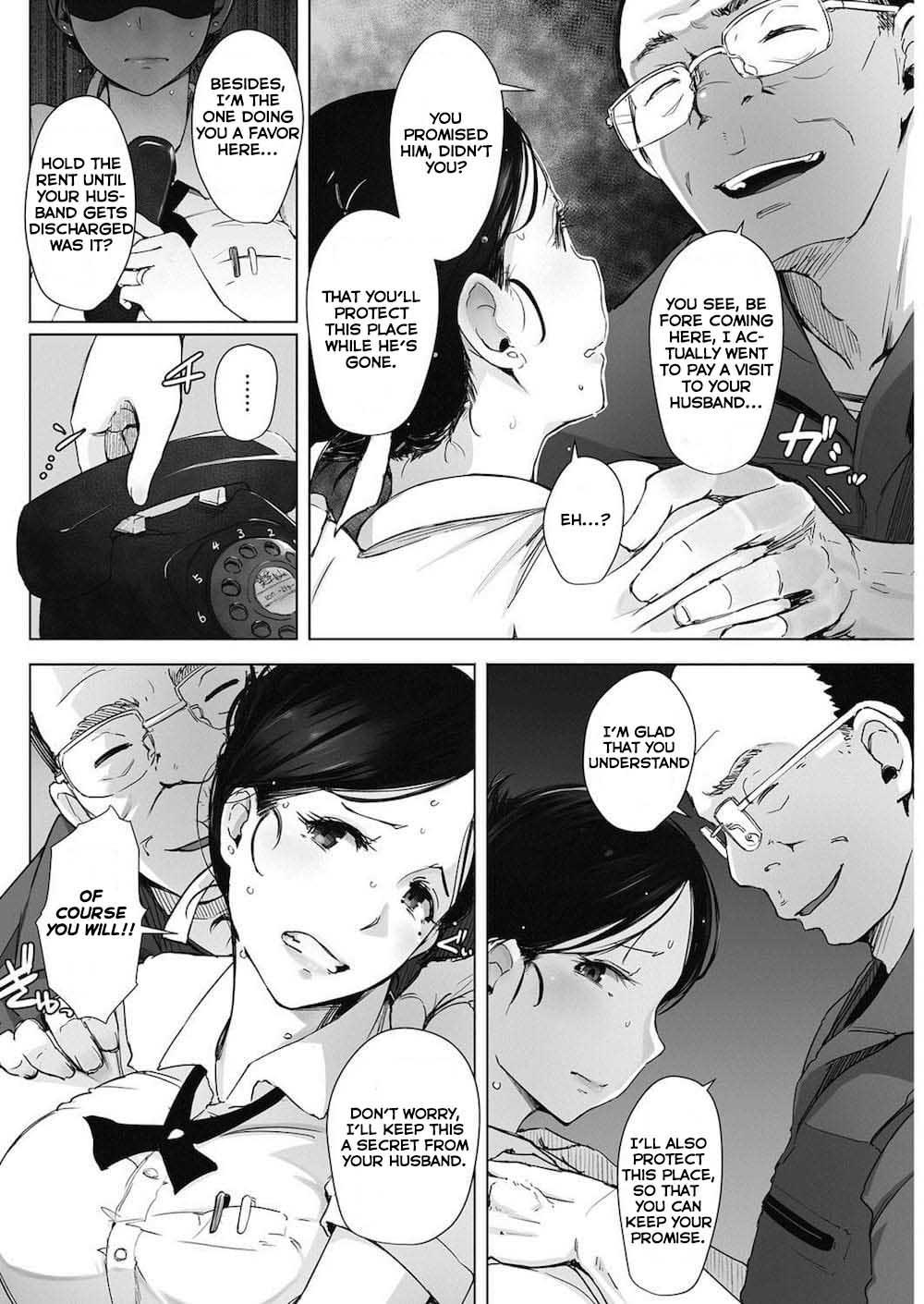 Hitozuma NTR Kissa 9