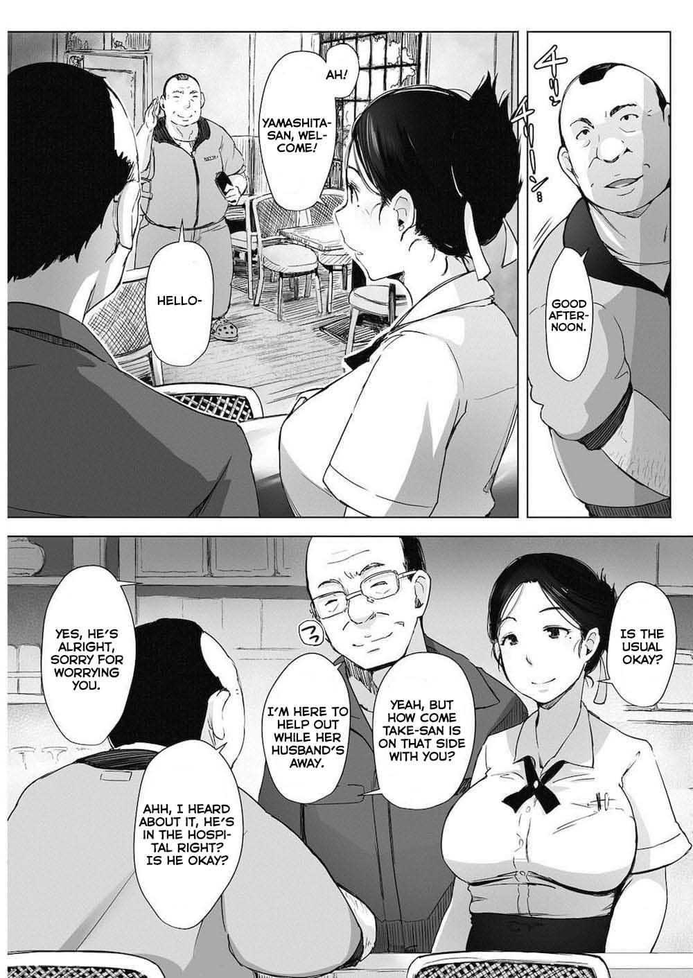 Hitozuma NTR Kissa 4