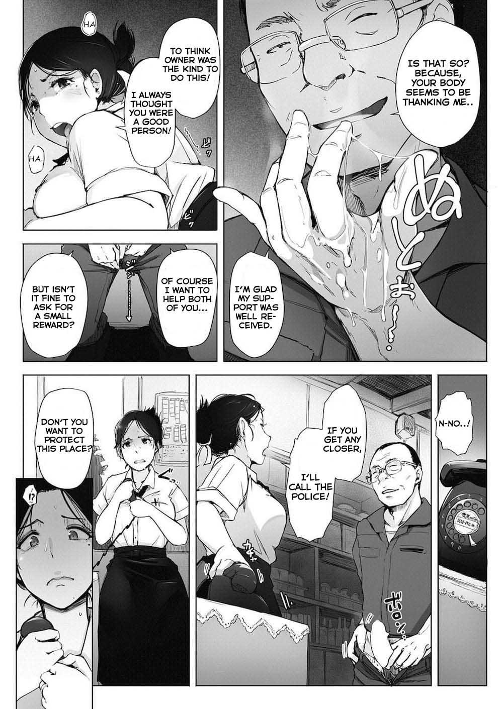 Hitozuma NTR Kissa 8