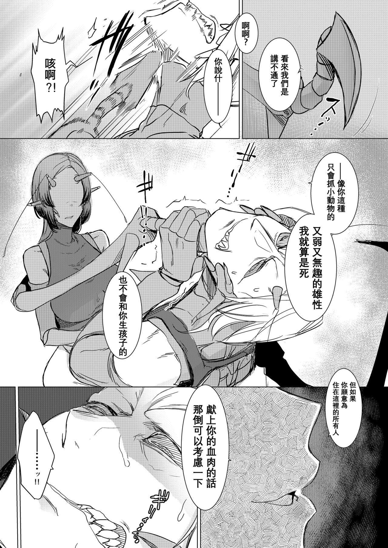 Niji no Ori 7
