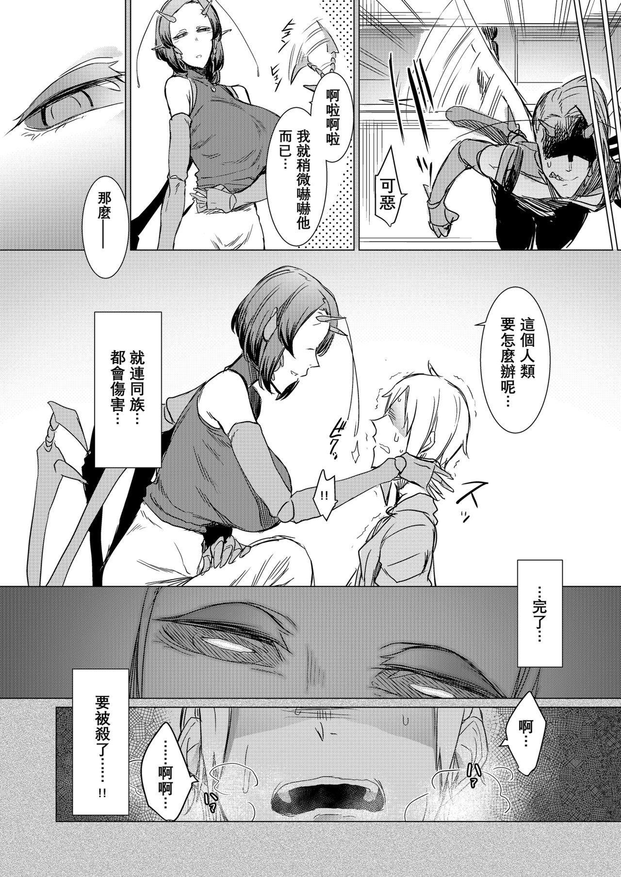 Niji no Ori 8