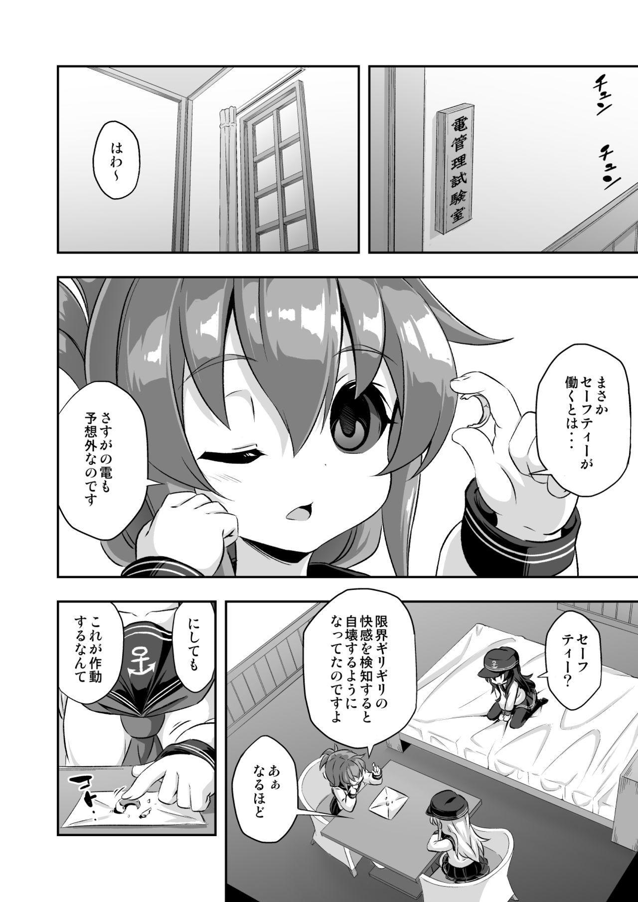 Loli & Futa Vol. 10 24