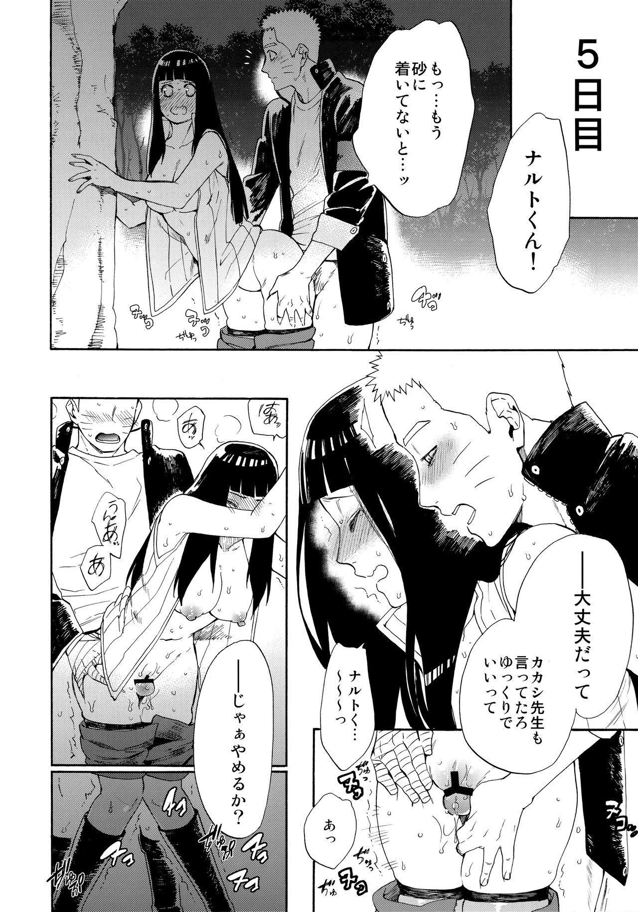 Hime Hajime 16