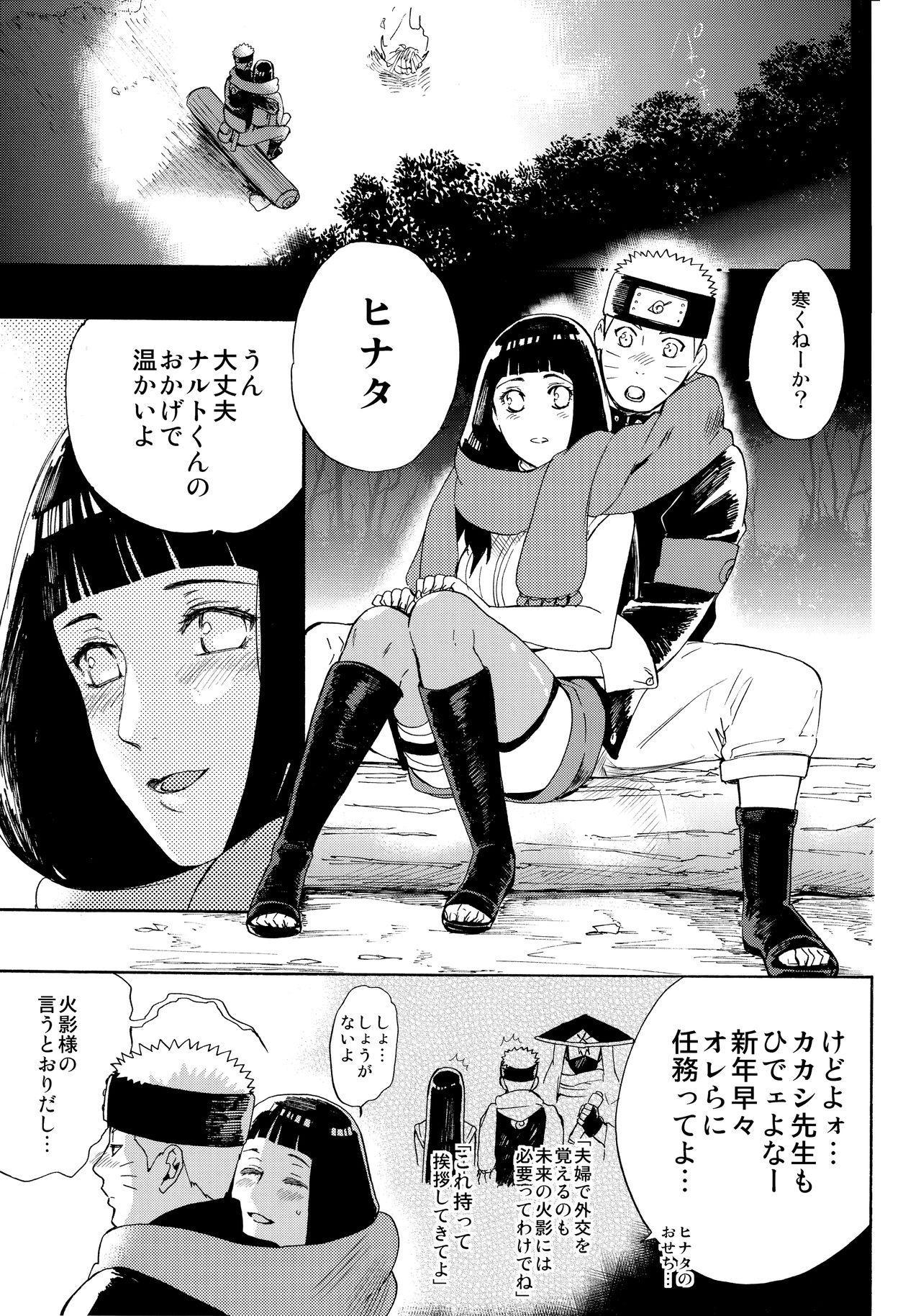 Hime Hajime 1