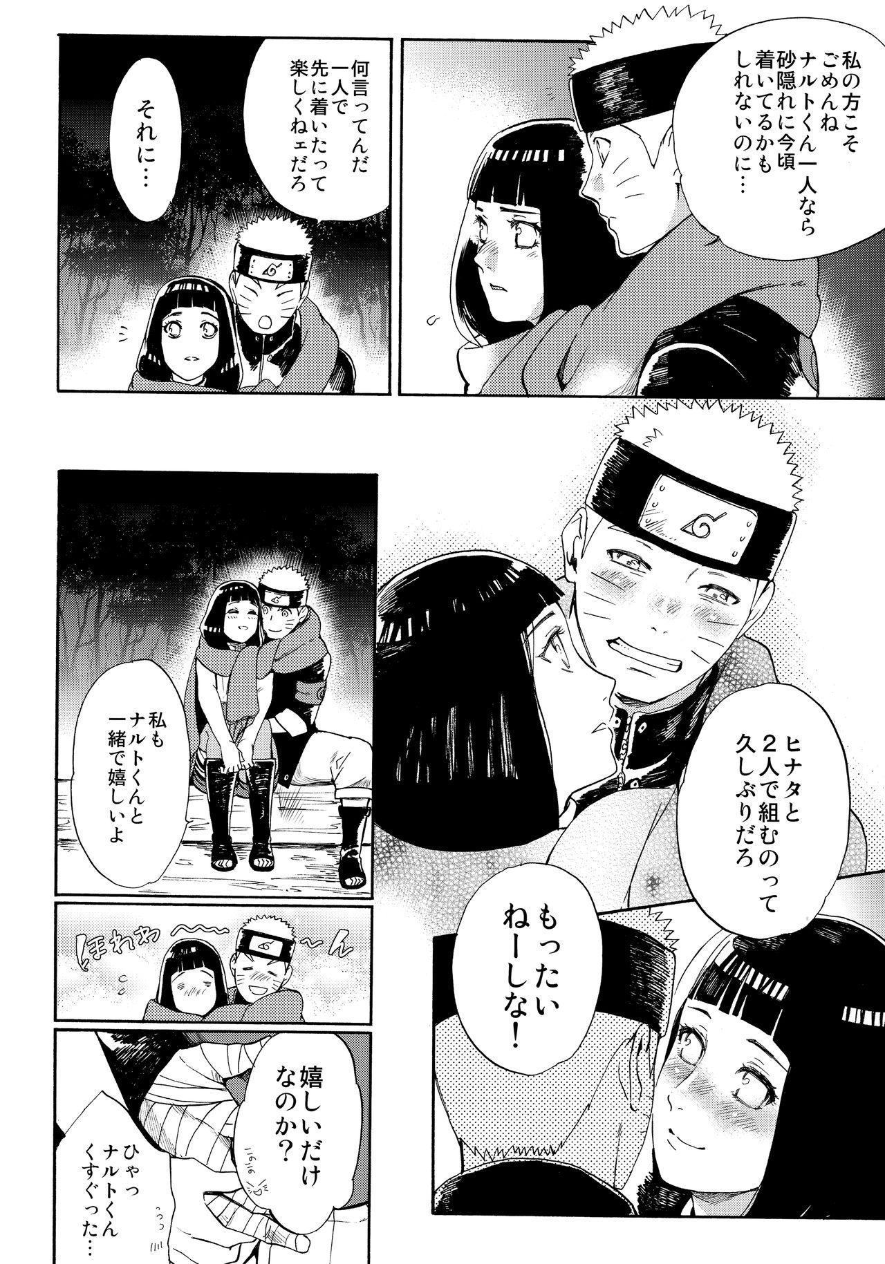 Hime Hajime 2