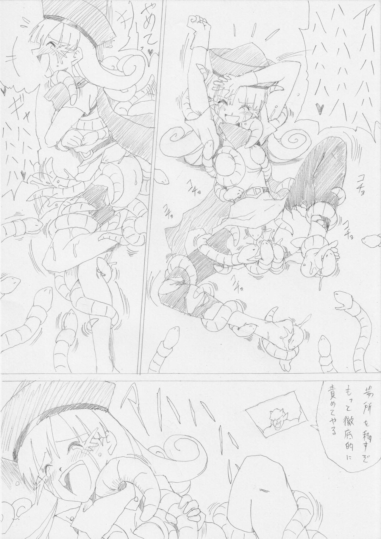 G3 Tickling treasure file 03 9