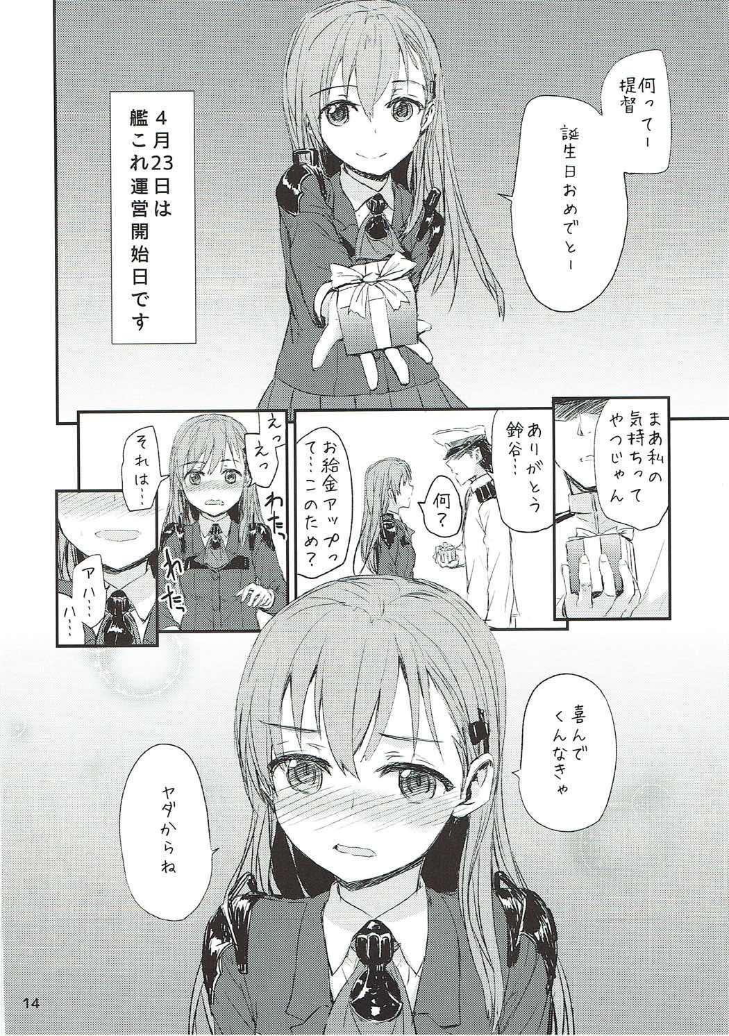 4.23 Shikinchoutatsu Sakusen 14