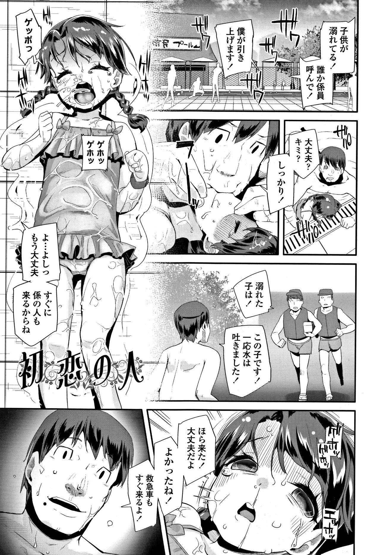 Kirakira Otona Lesson 141