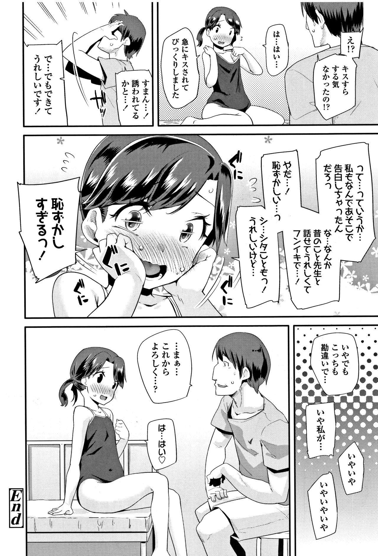 Kirakira Otona Lesson 160