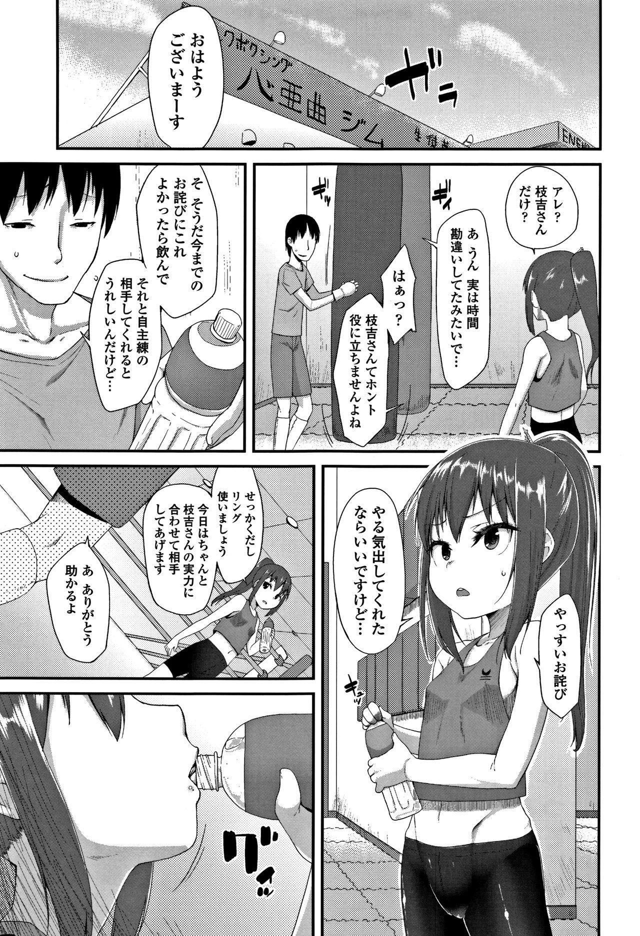 Kirakira Otona Lesson 183