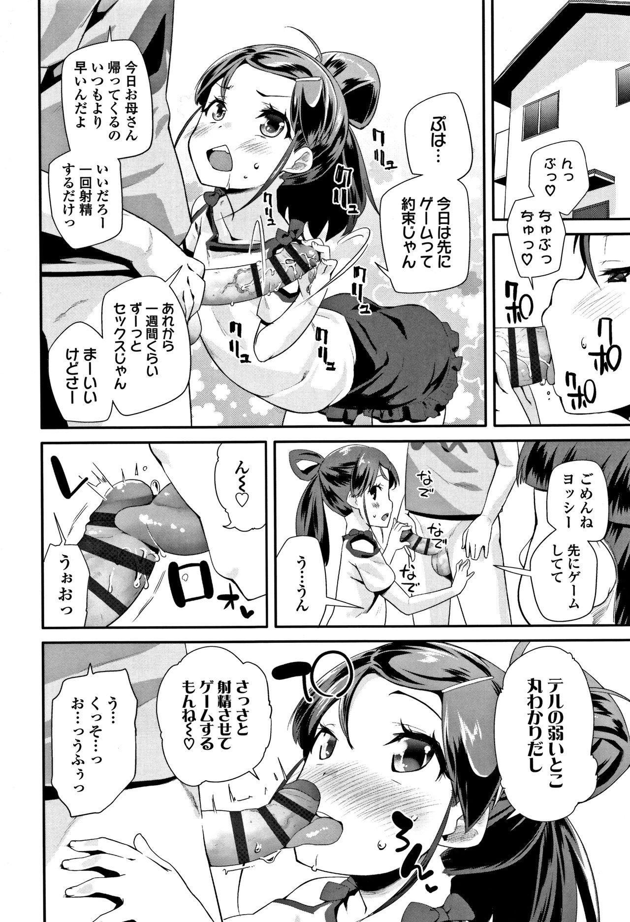 Kirakira Otona Lesson 56