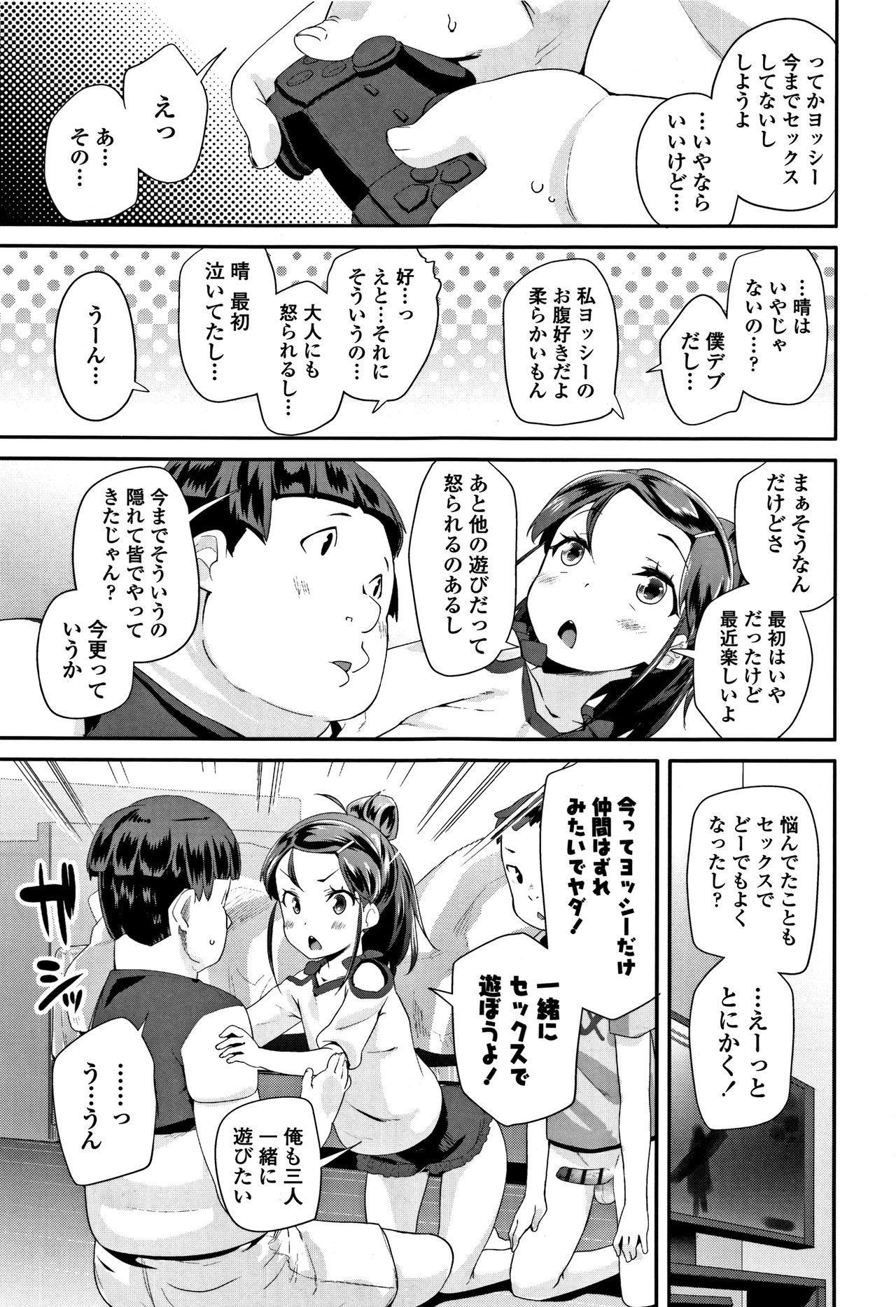 Kirakira Otona Lesson 59