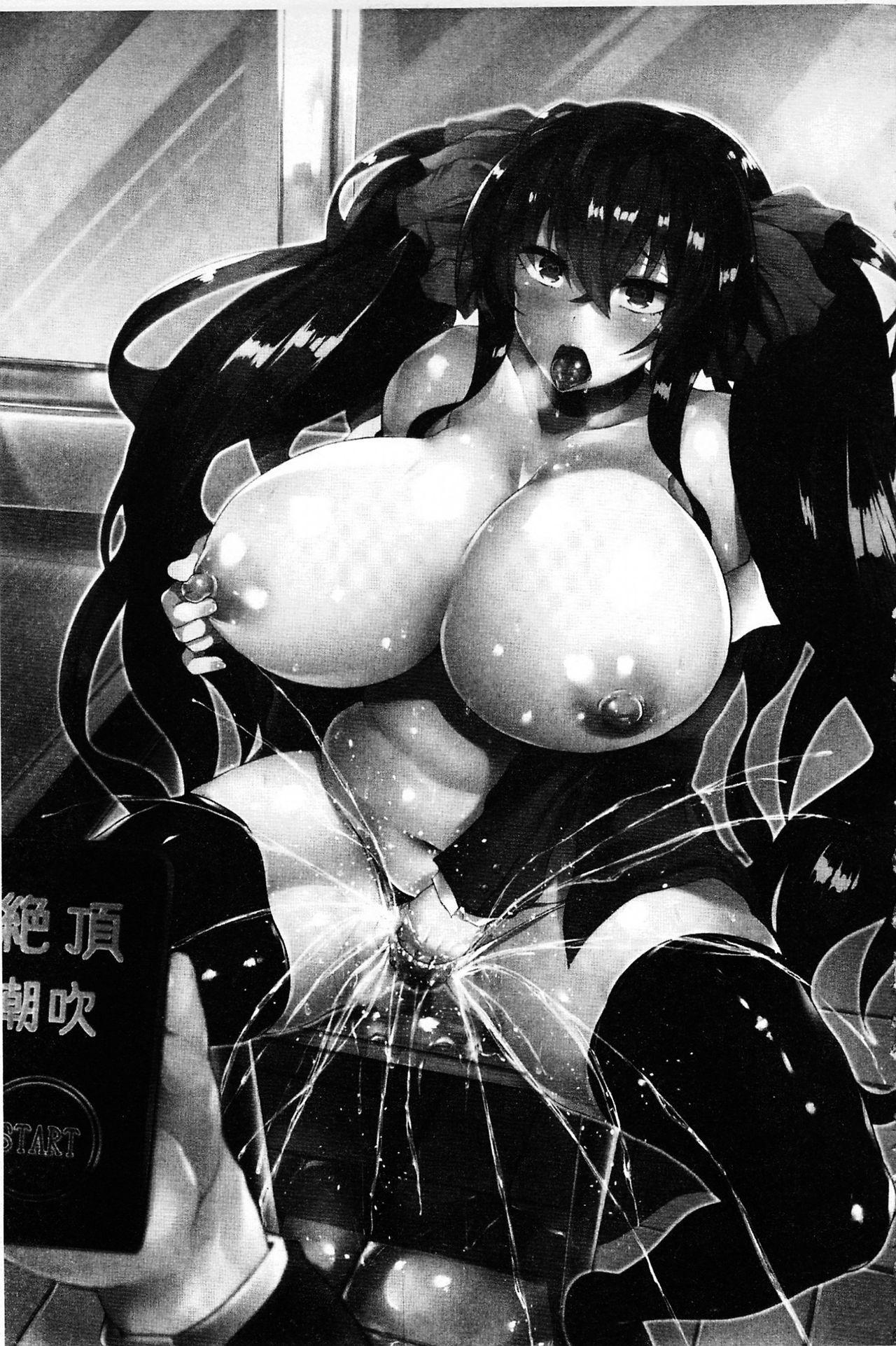 Zetsubou no Tenshi-sama   絕望的天使 31