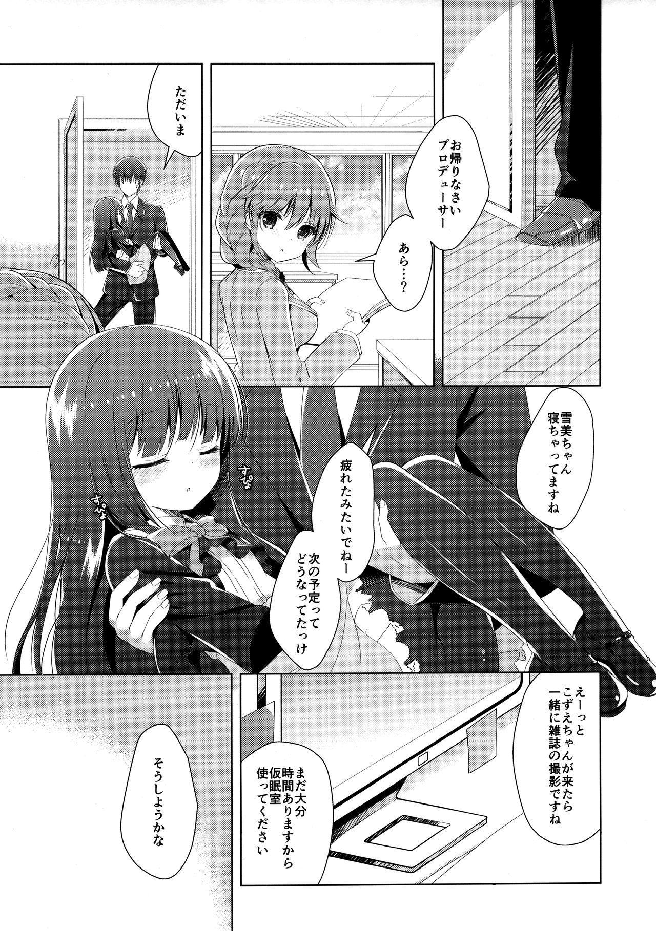 Yukimi to Kozue to Issho ni Onemu 3