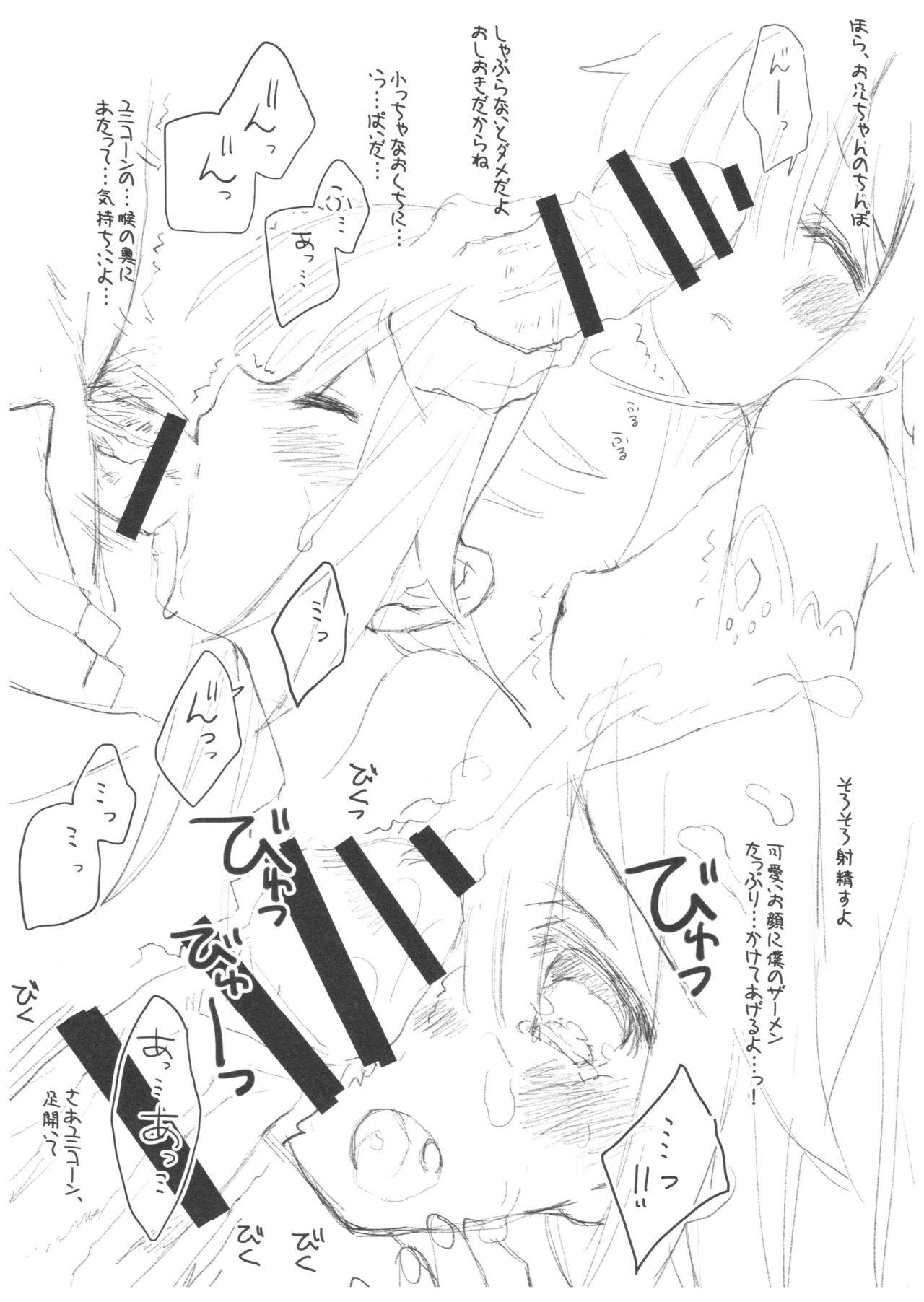 Adesugata Kantai Musume Zappon 2