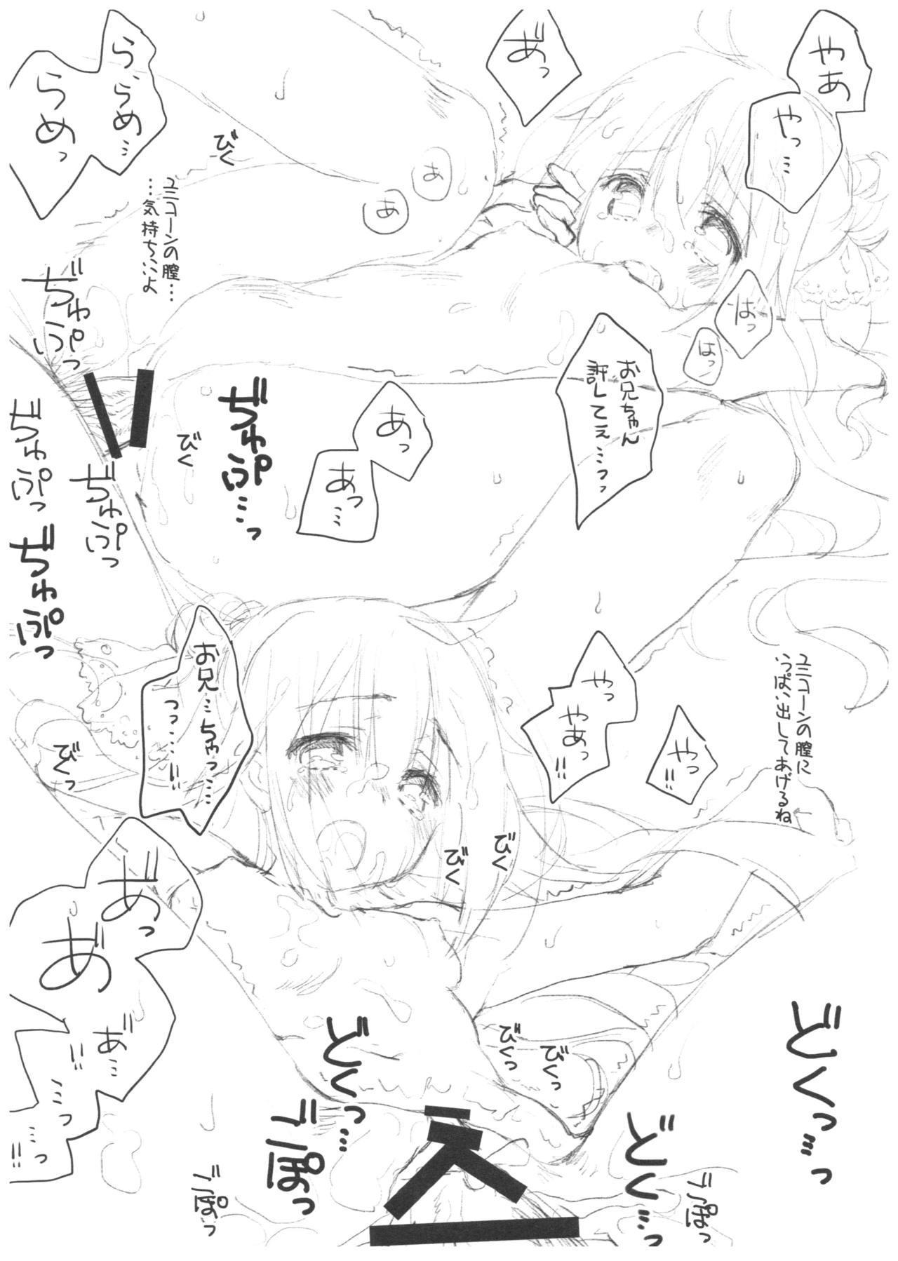 Adesugata Kantai Musume Zappon 3