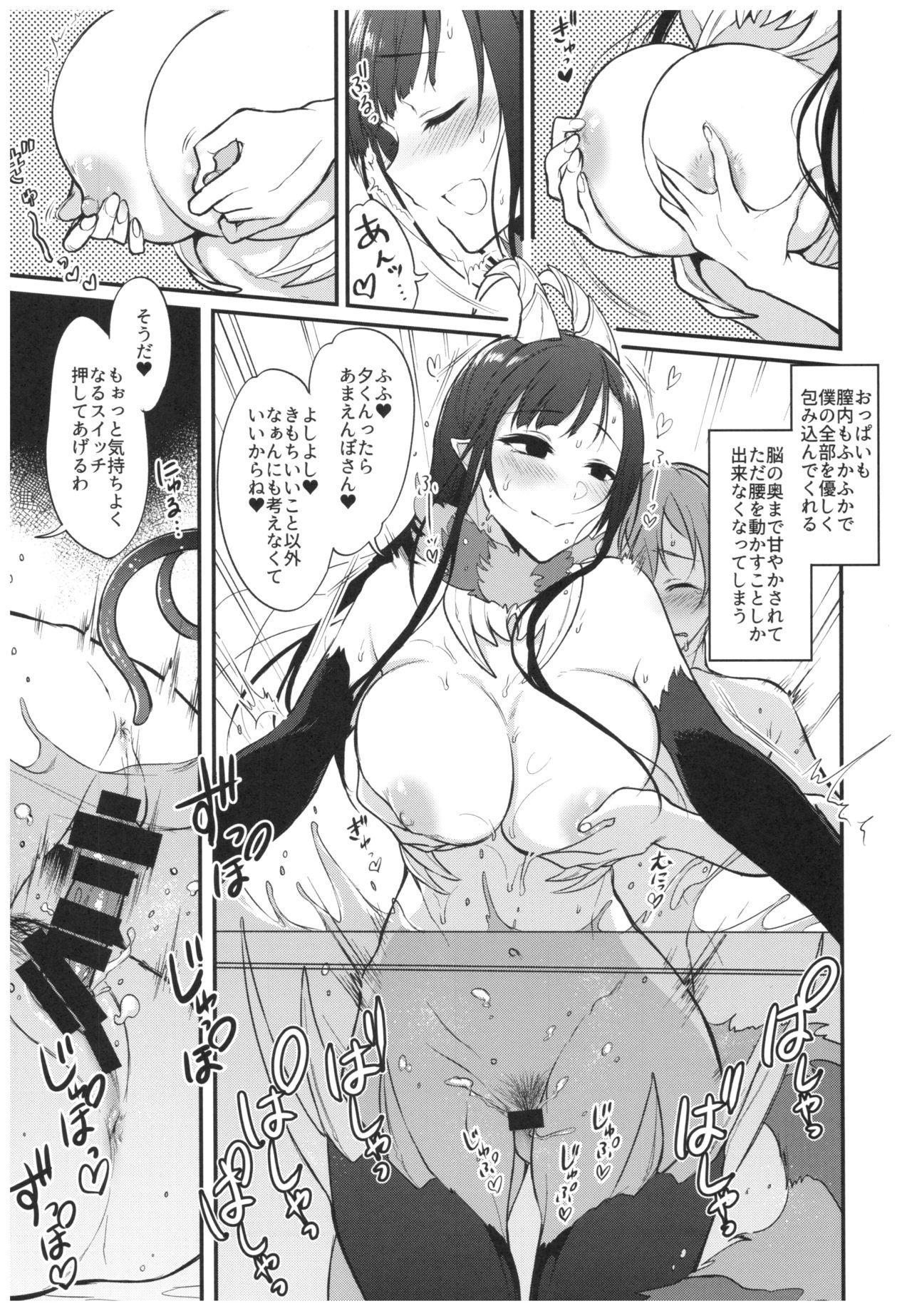 Ane Naru Mono 6 15