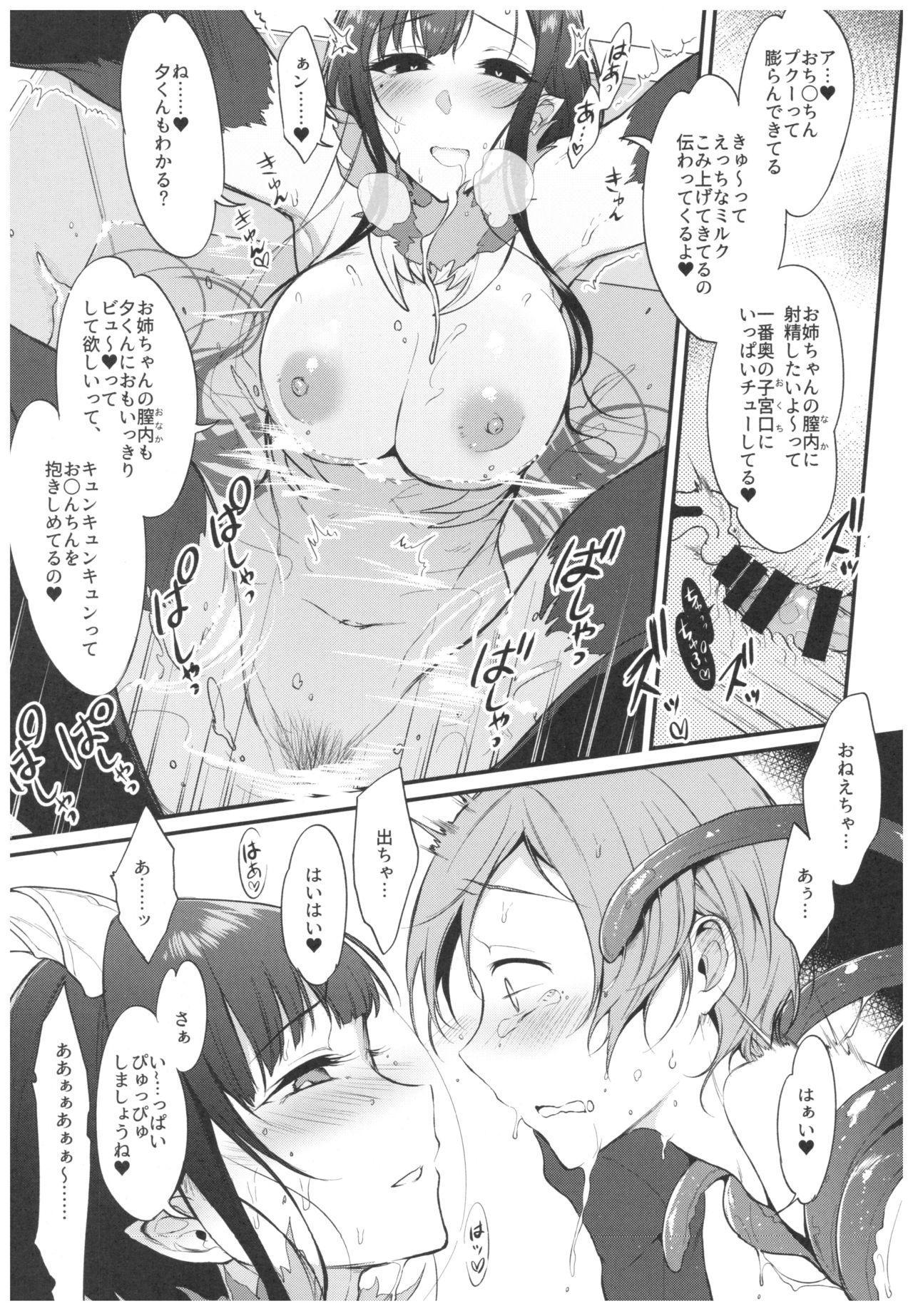 Ane Naru Mono 6 17