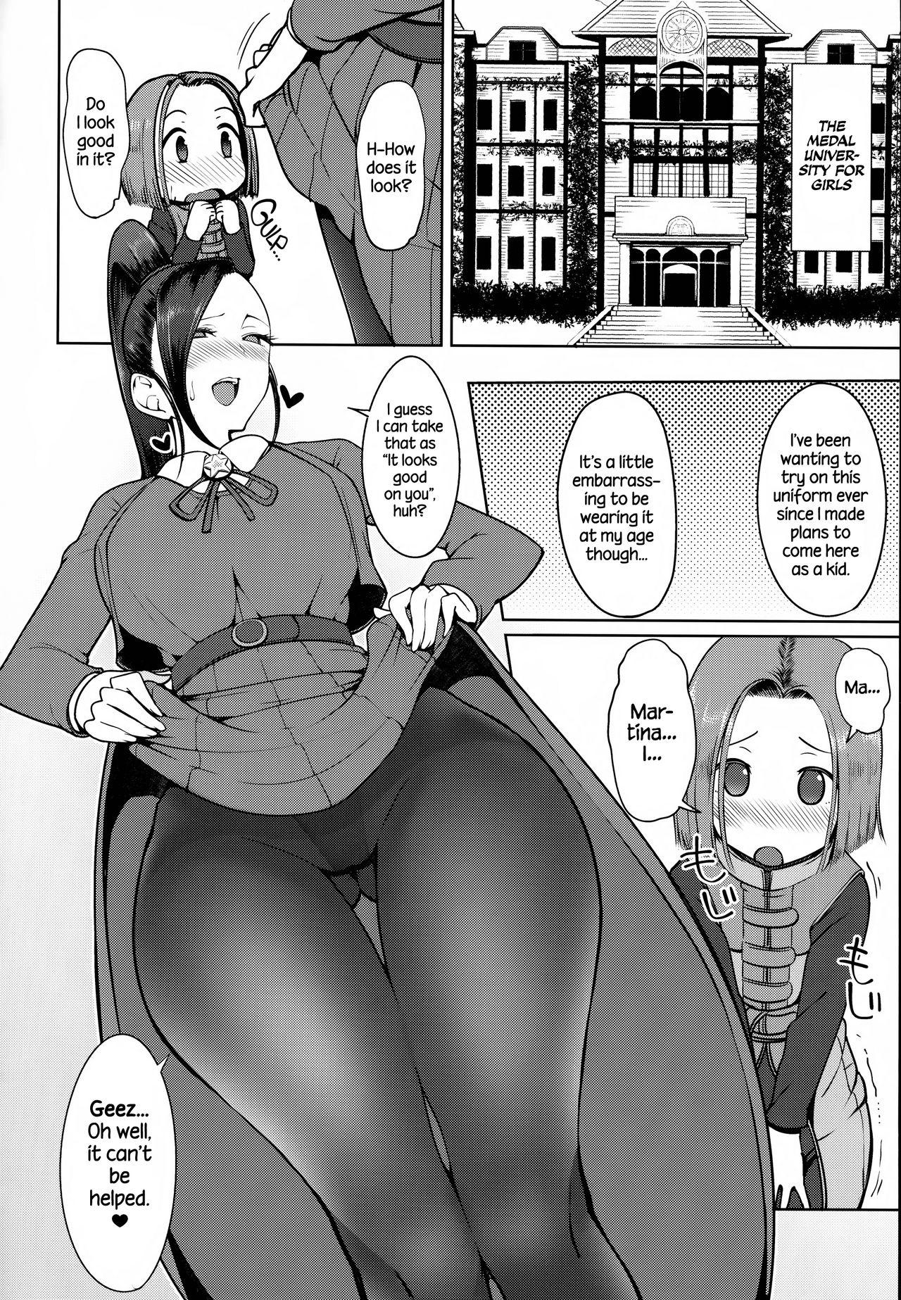 (C93) [Arearee (are)] Martina-san to Are Suru Hon | Doing You-Know-What With Martina (Dragon Quest XI) [English] =TLL + mrwayne= 12