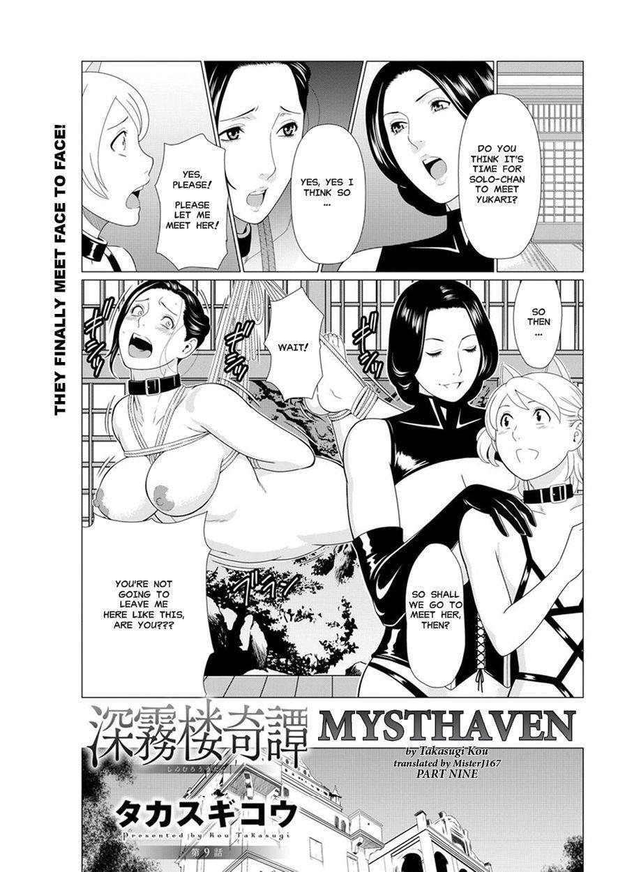 Shinmurou Kitan   Mysthaven Ch. 9 0