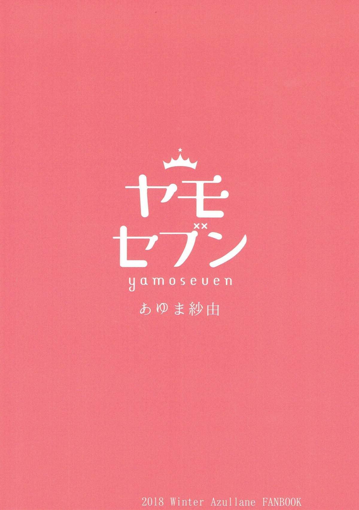 Fukafuka Yamashiro Mofumofu 18