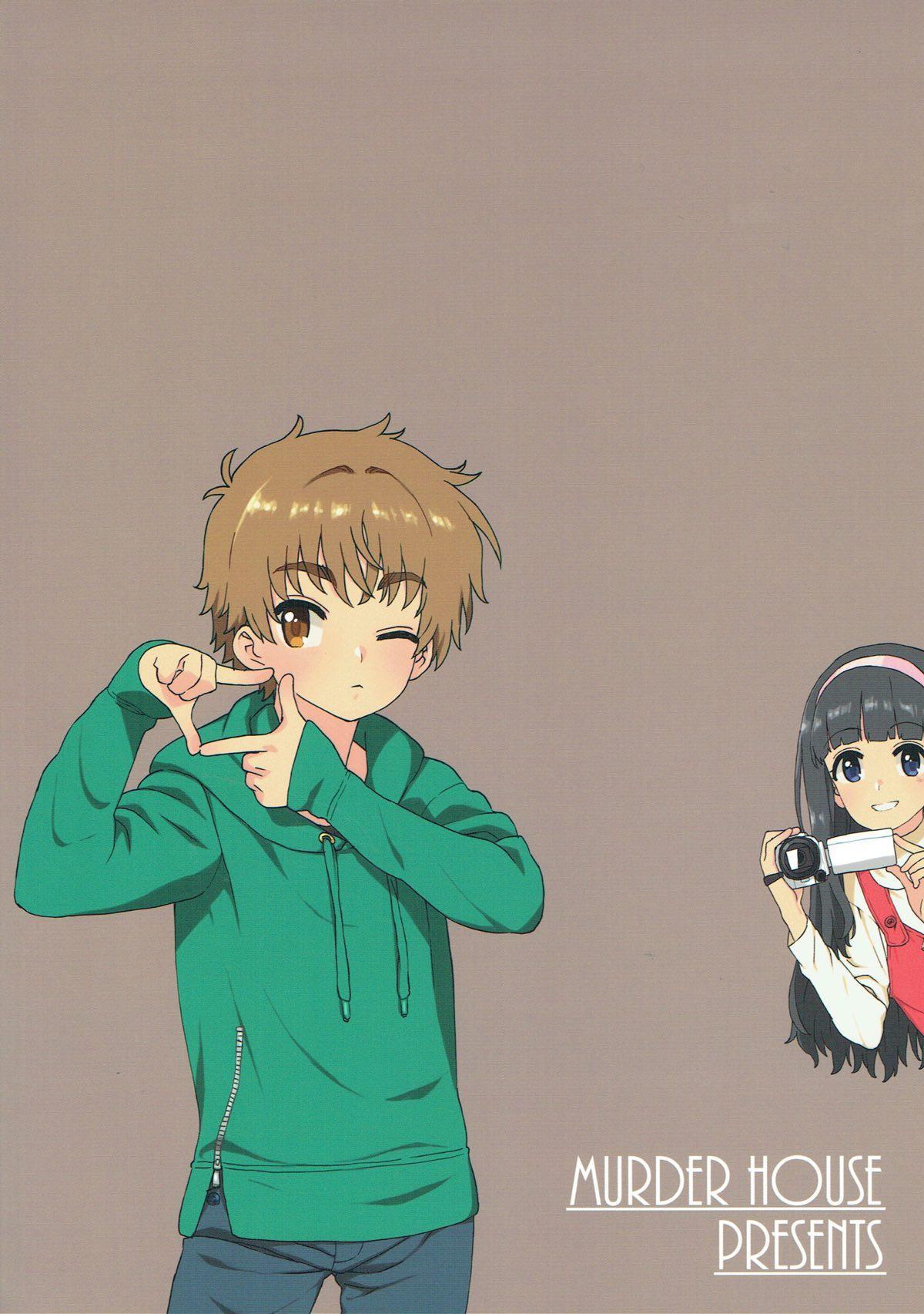 Sakura to Syaoran to Okazu Tsukuri 23