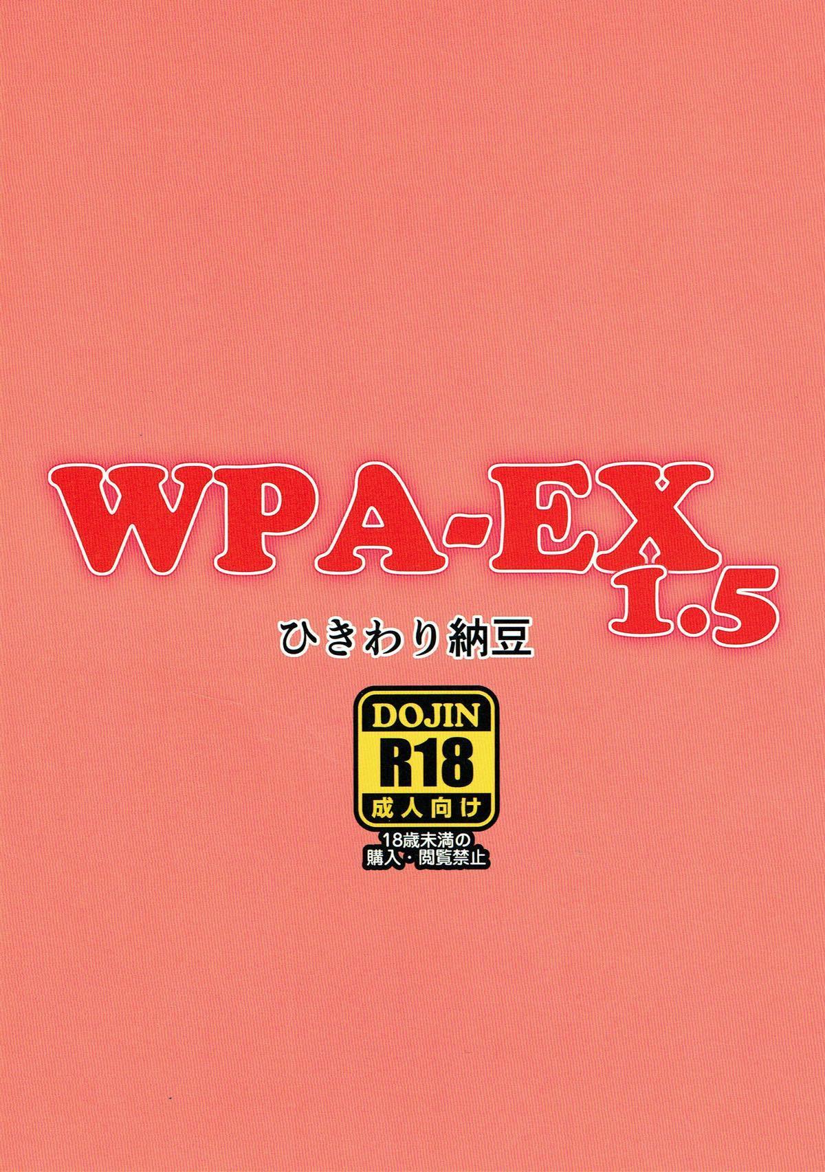 WPA-EX 1.5 6