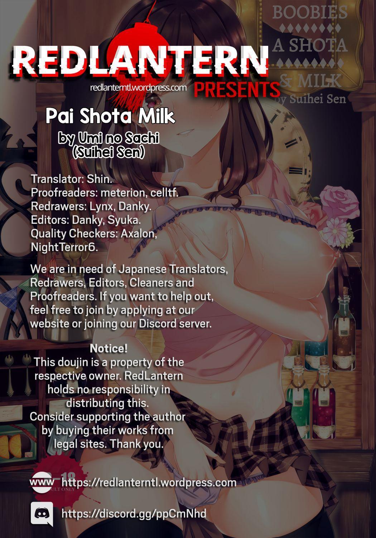 Pai Shota Milk | Boobies, a Shota & Milk 22
