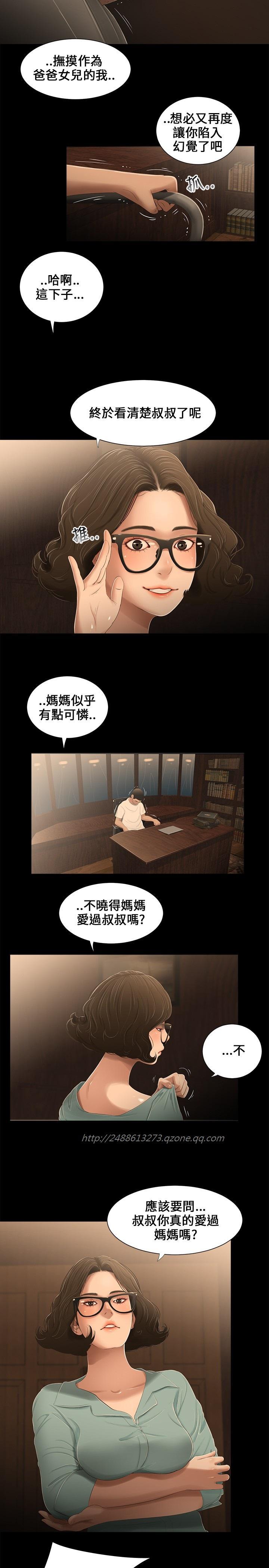 Three sisters 三姐妹Ch.13~19 (Chinese)中文 81