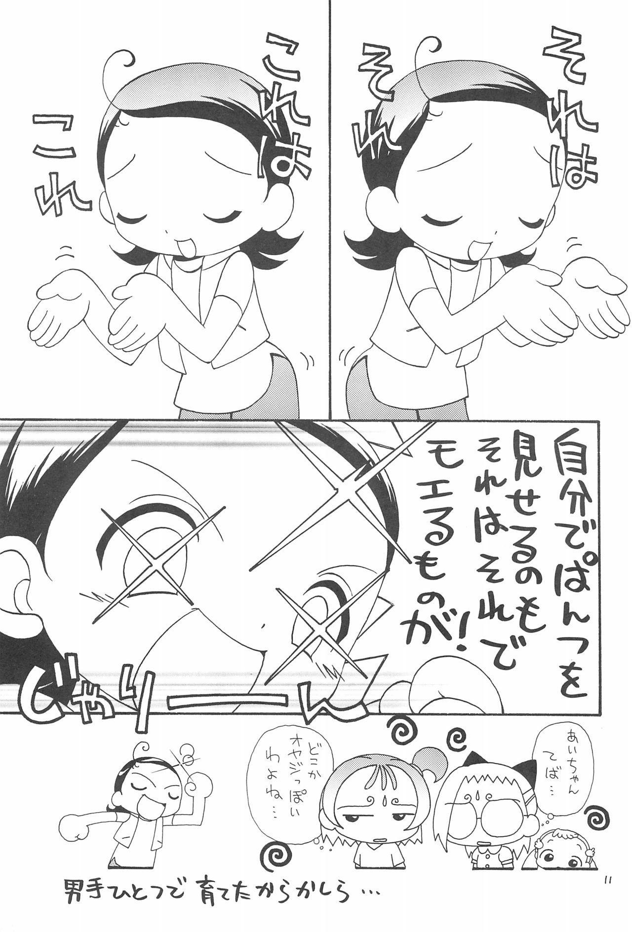 Ojamajo Love Kuru Kuru Rinne 10