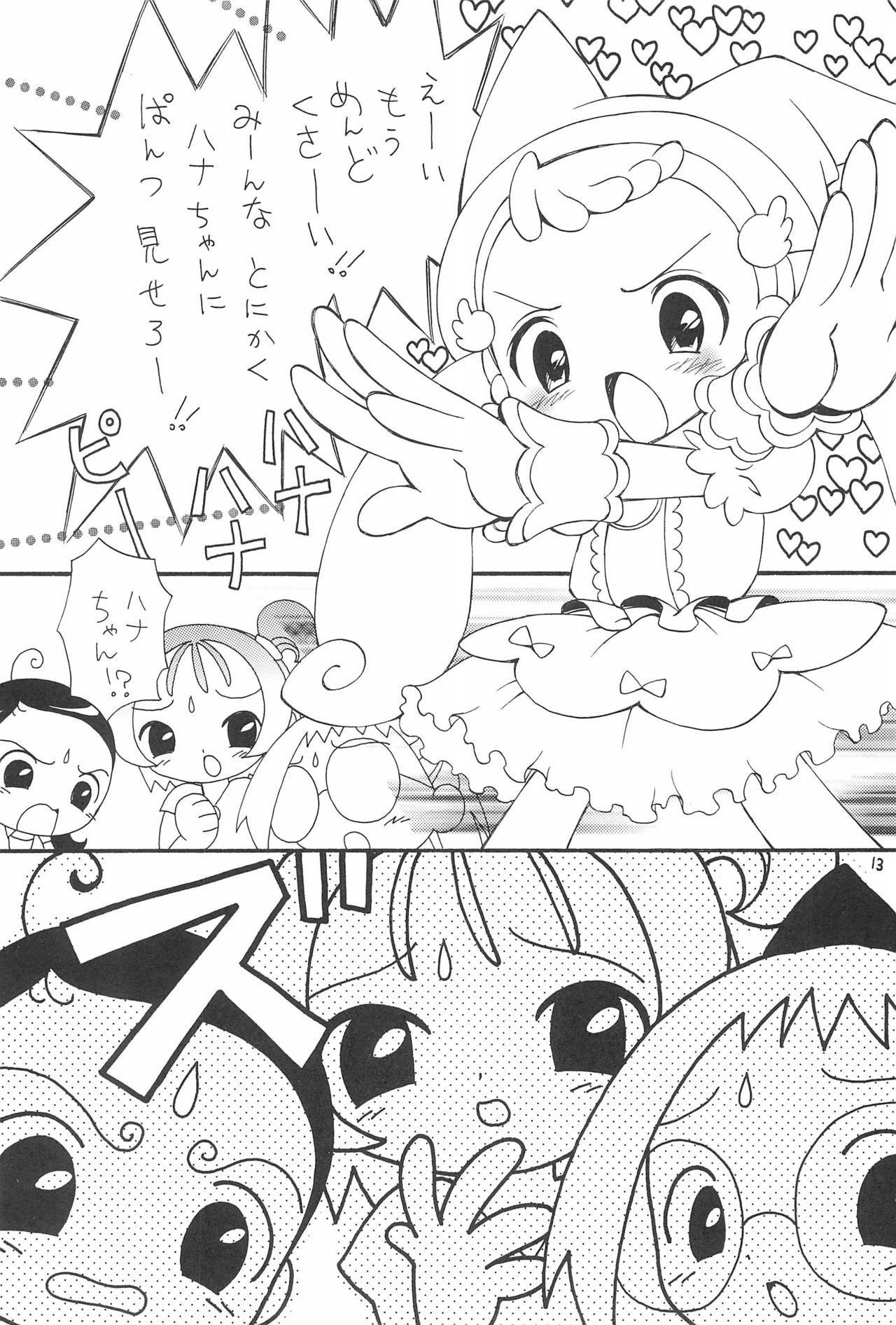 Ojamajo Love Kuru Kuru Rinne 12