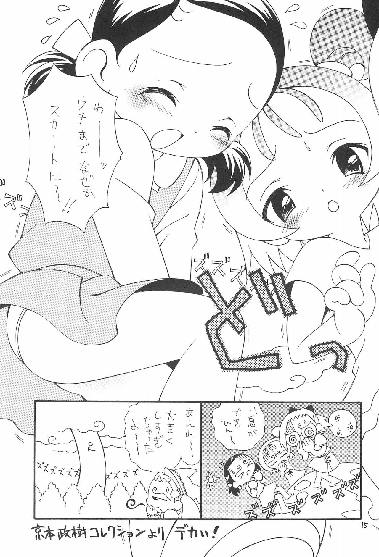 Ojamajo Love Kuru Kuru Rinne 14