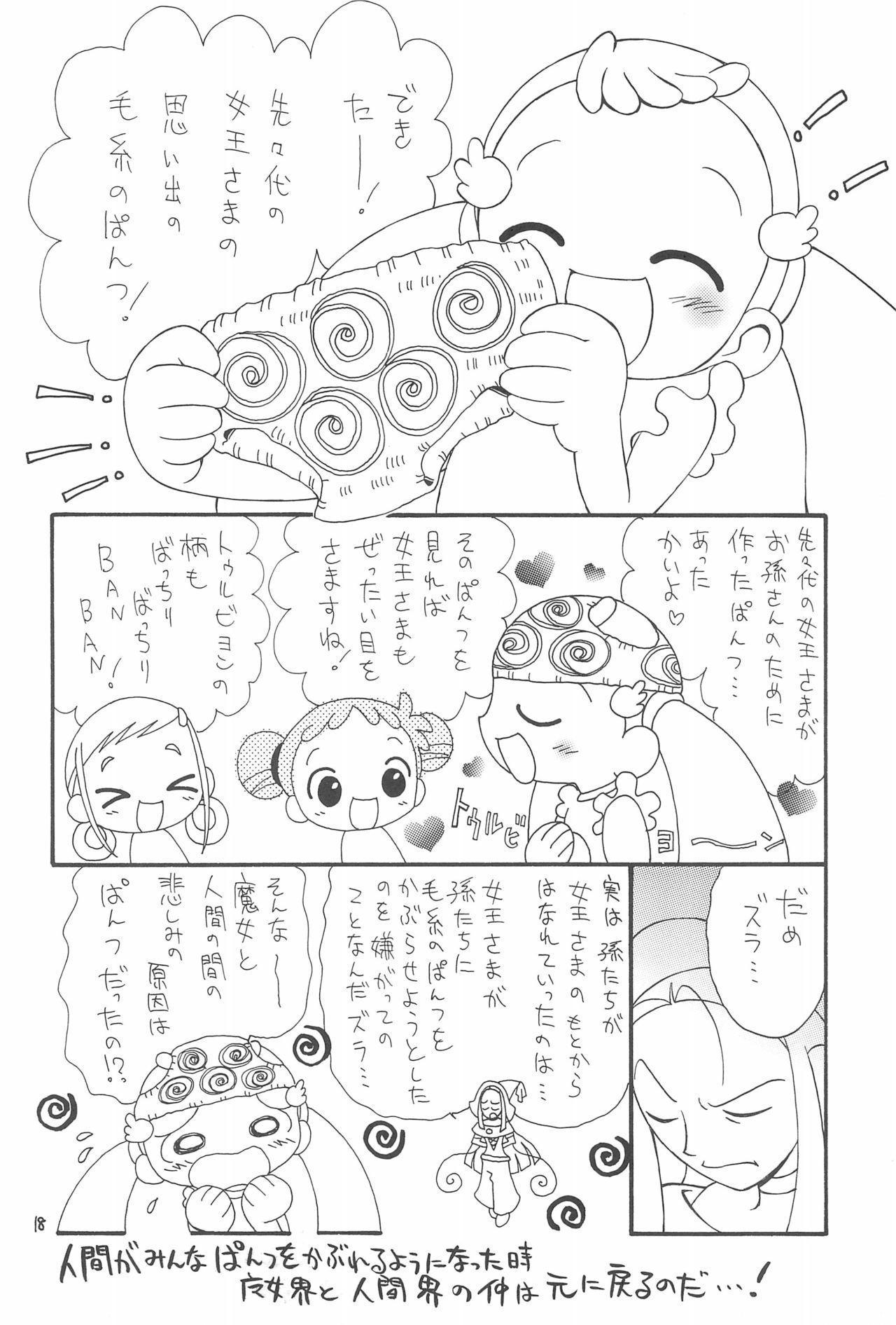 Ojamajo Love Kuru Kuru Rinne 17