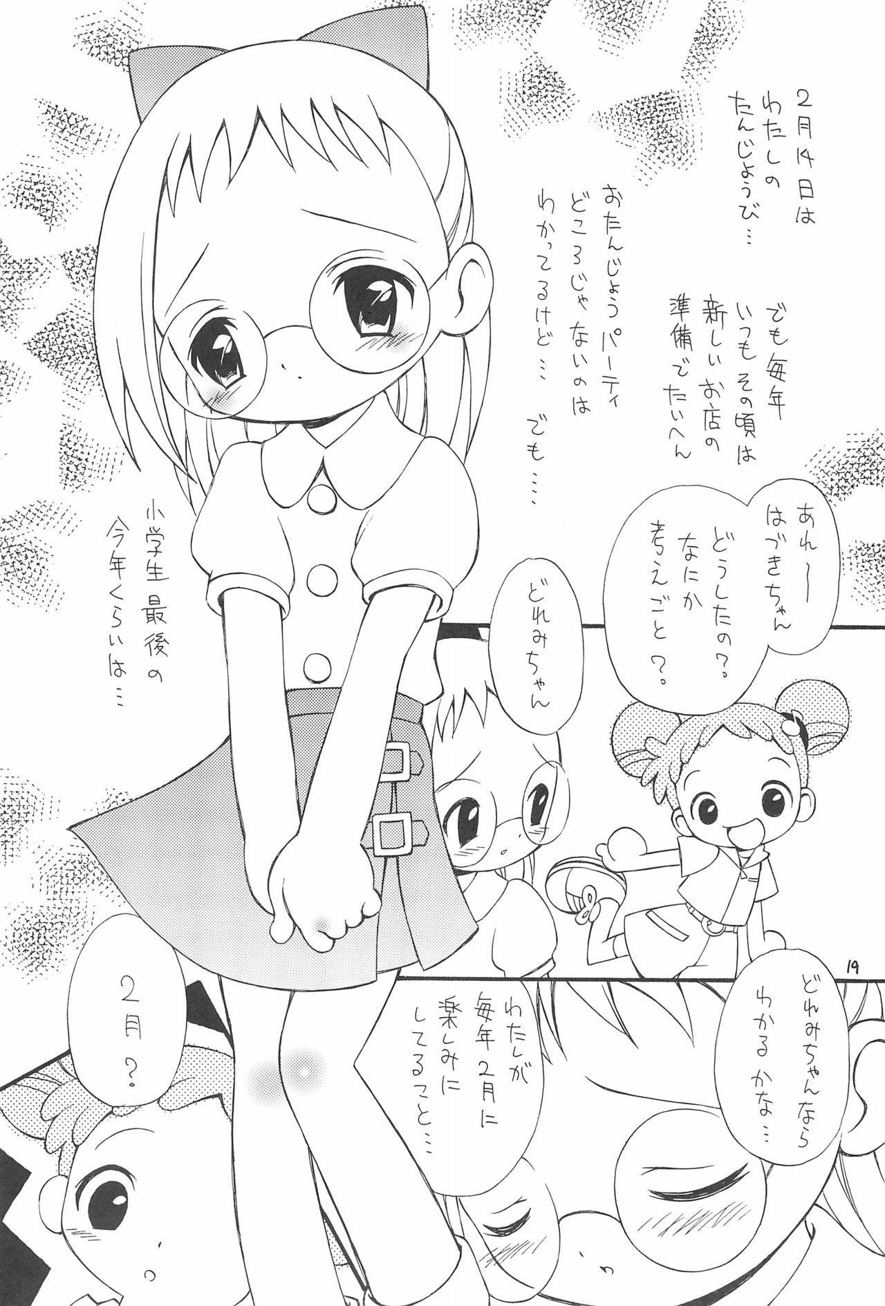 Ojamajo Love Kuru Kuru Rinne 18