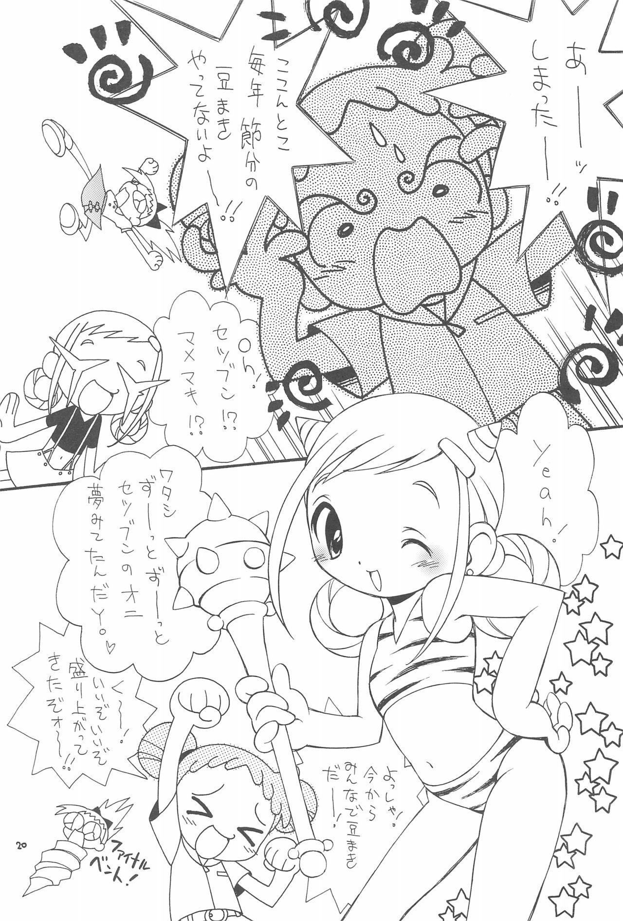 Ojamajo Love Kuru Kuru Rinne 19