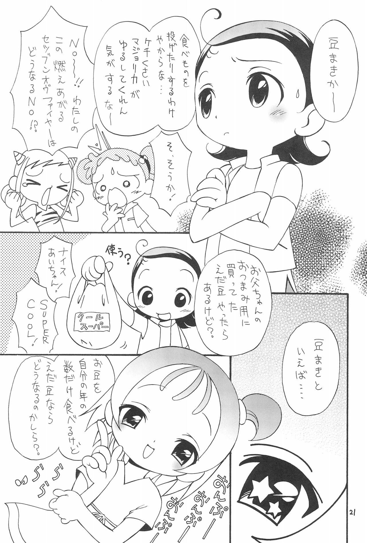 Ojamajo Love Kuru Kuru Rinne 20
