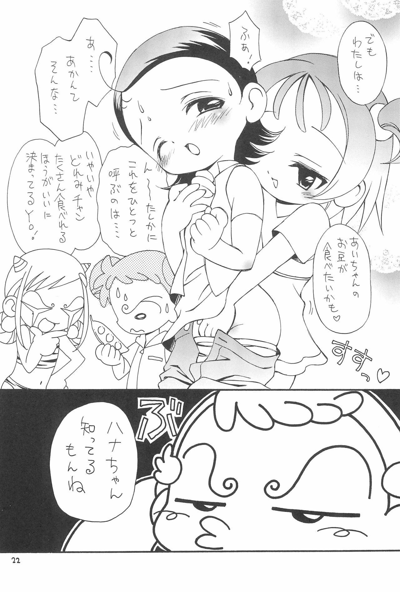 Ojamajo Love Kuru Kuru Rinne 21