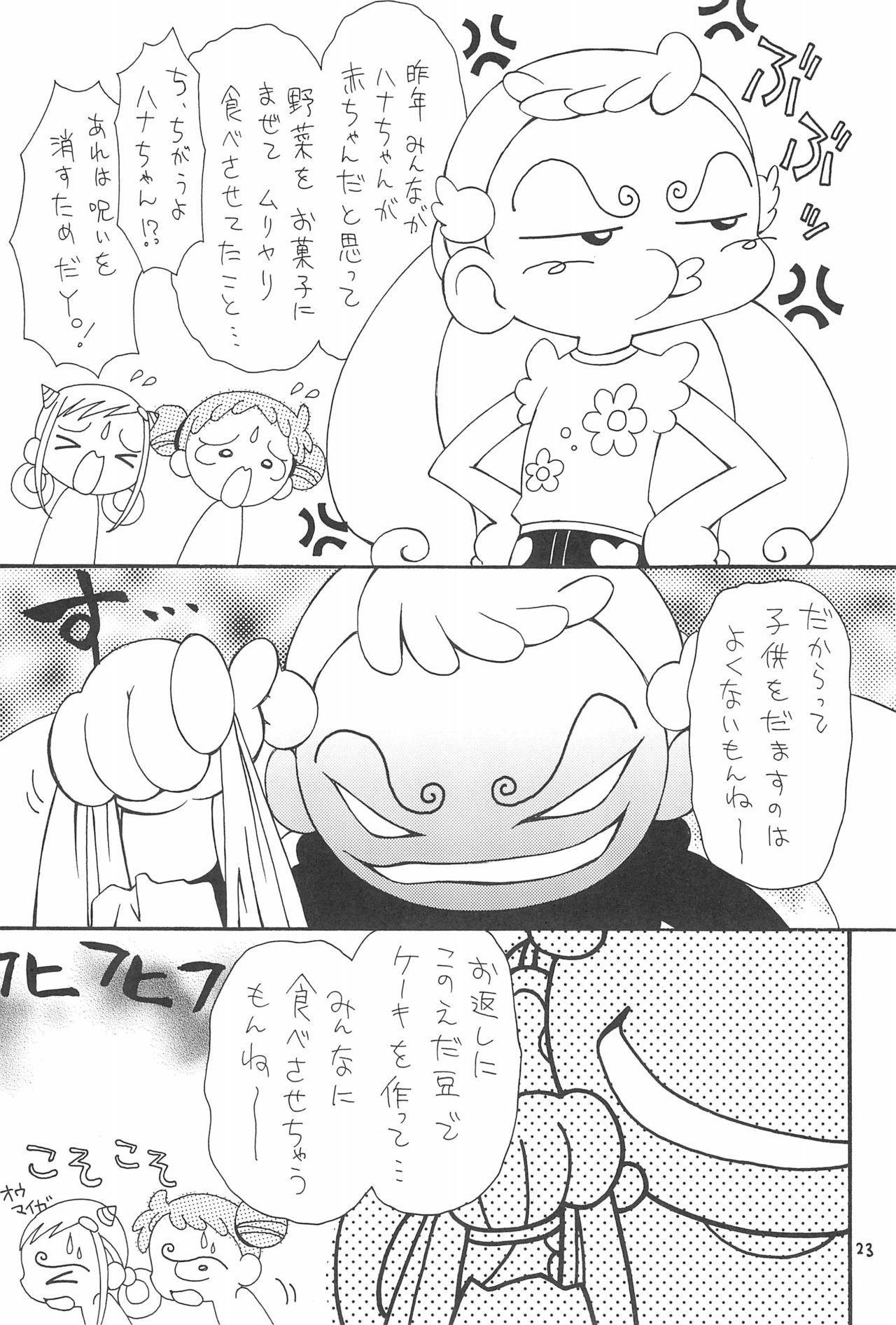 Ojamajo Love Kuru Kuru Rinne 22