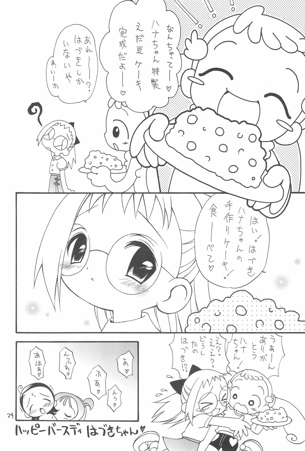 Ojamajo Love Kuru Kuru Rinne 23