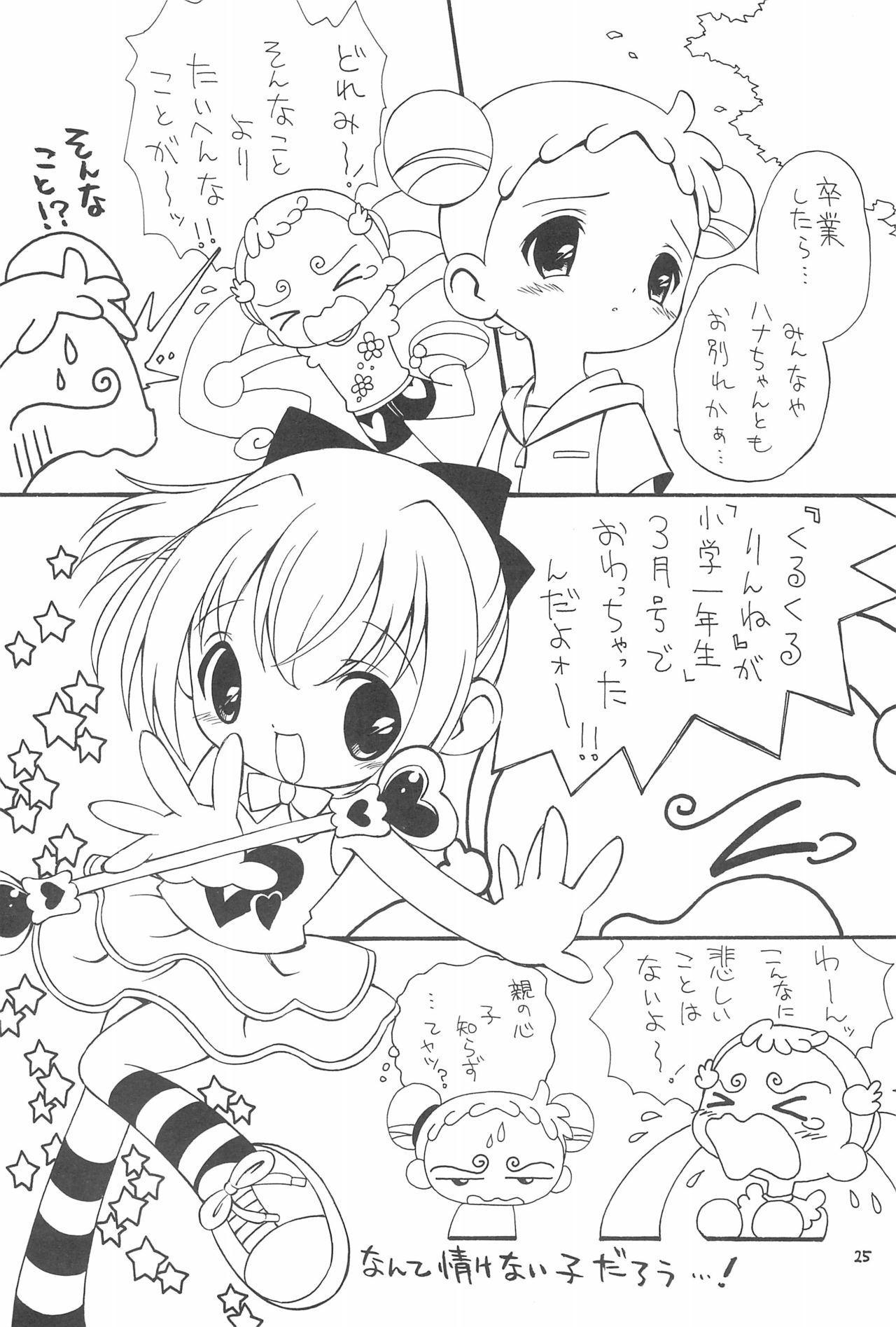 Ojamajo Love Kuru Kuru Rinne 24
