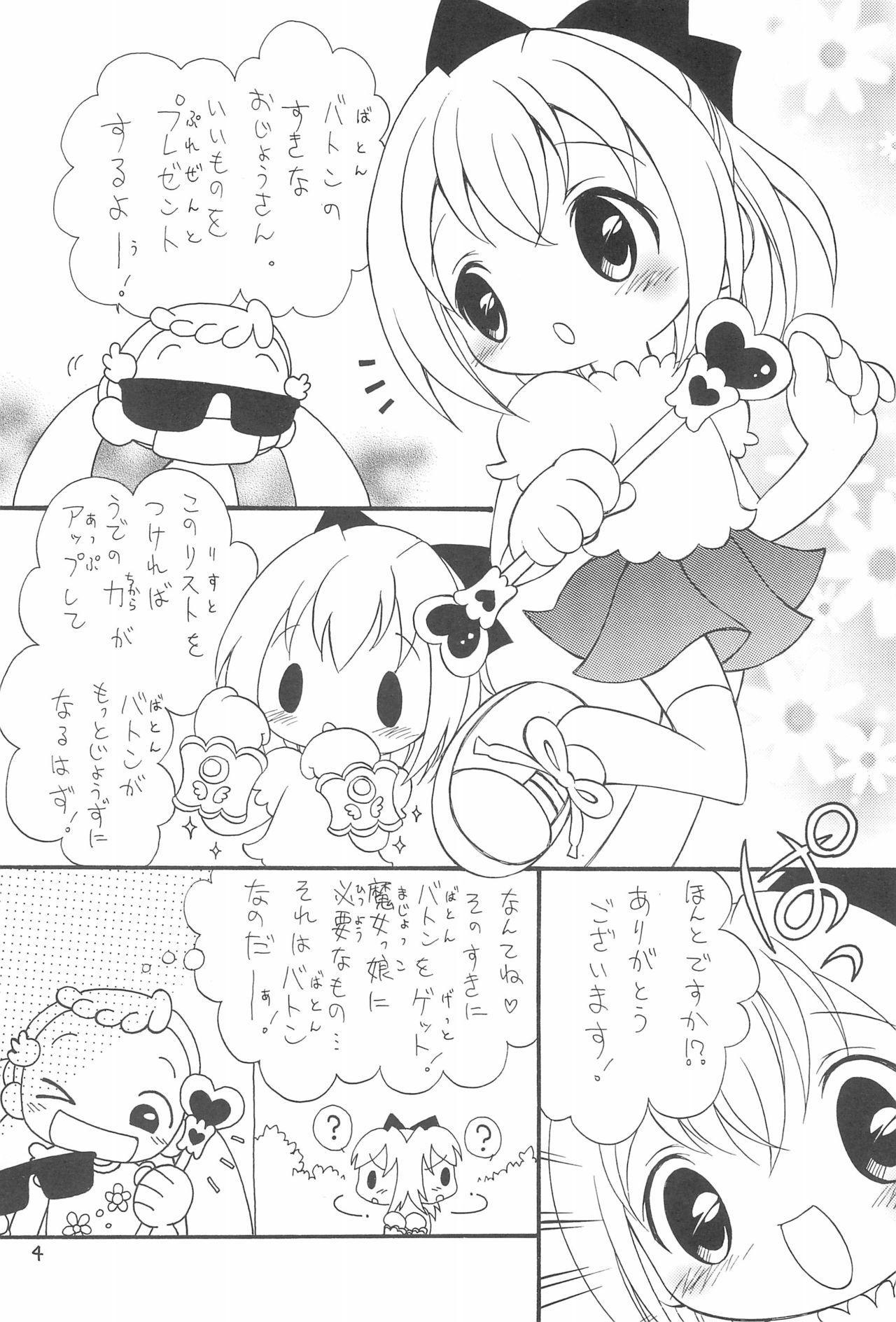 Ojamajo Love Kuru Kuru Rinne 3