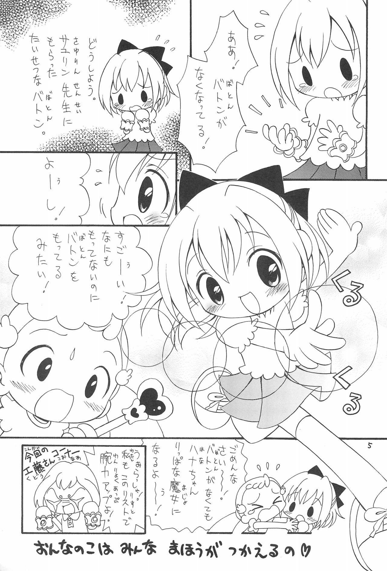 Ojamajo Love Kuru Kuru Rinne 4