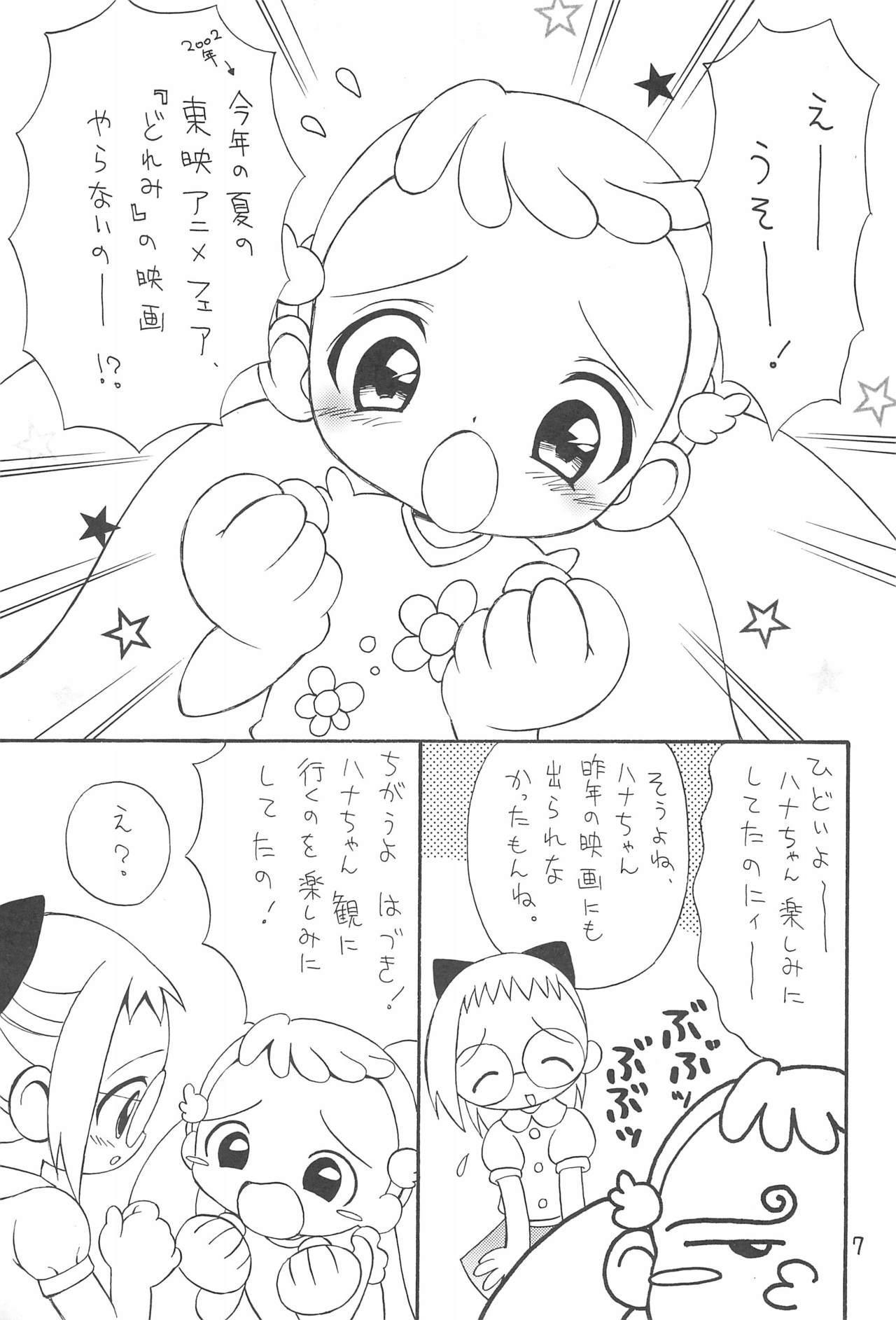 Ojamajo Love Kuru Kuru Rinne 6