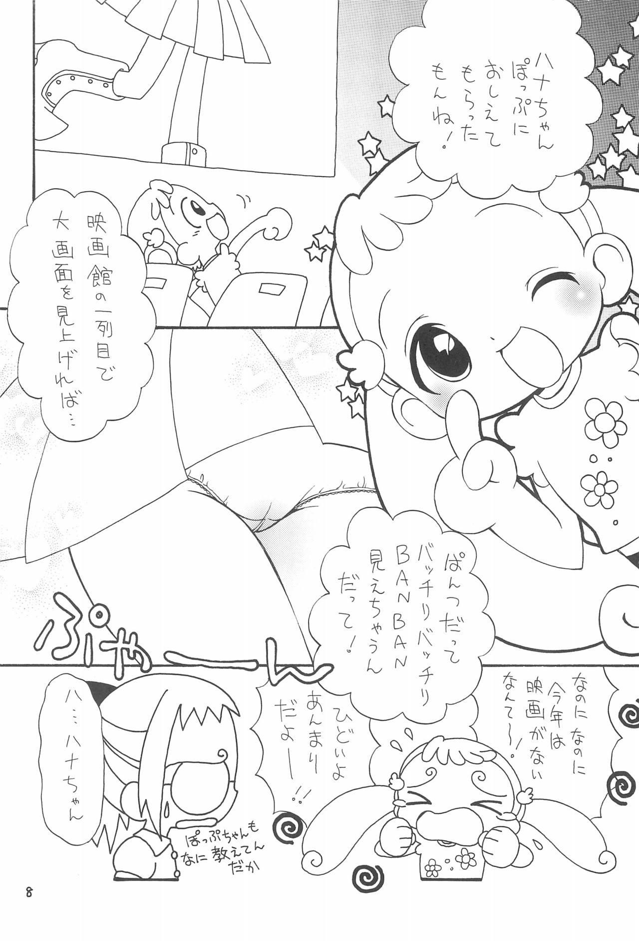 Ojamajo Love Kuru Kuru Rinne 7
