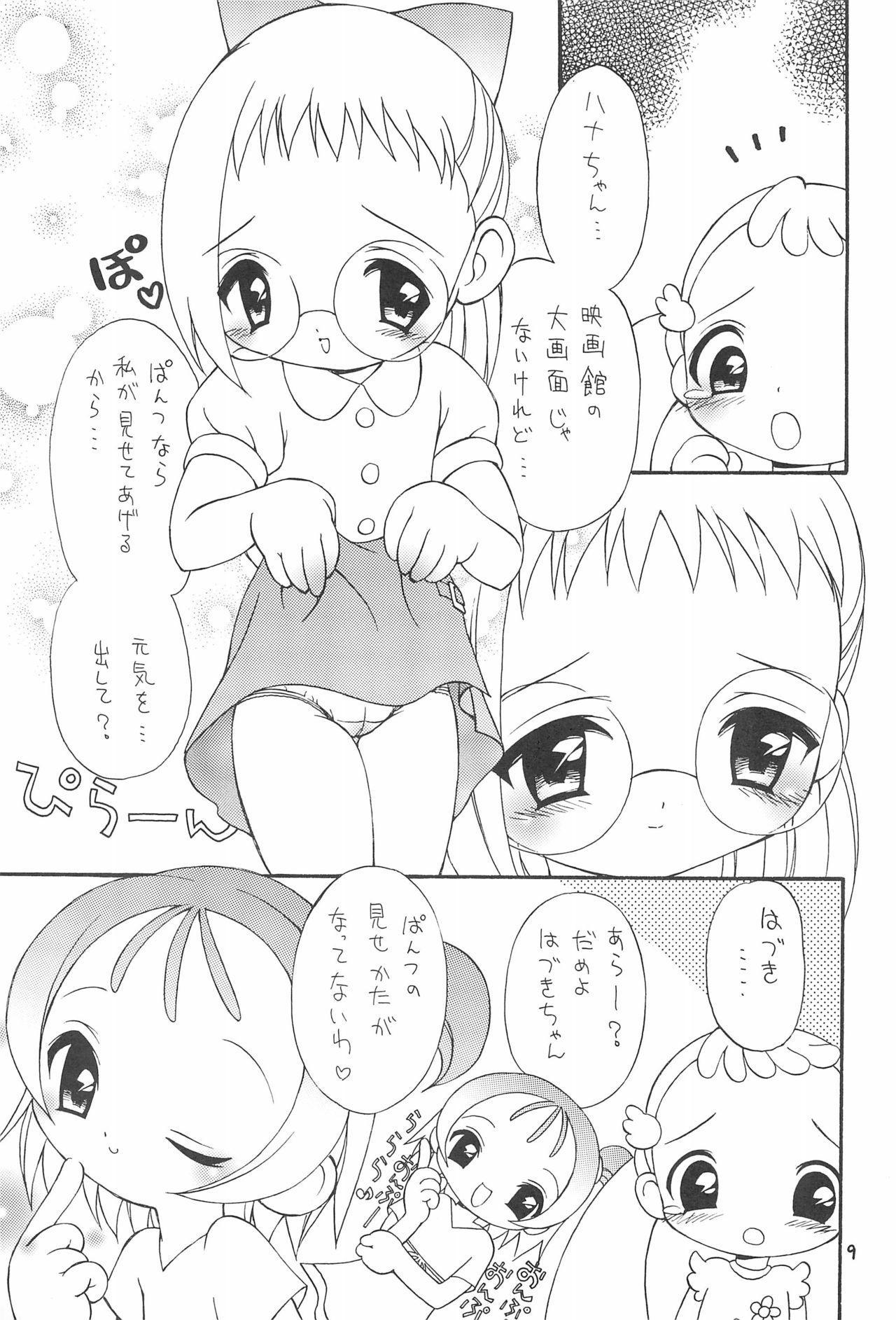 Ojamajo Love Kuru Kuru Rinne 8